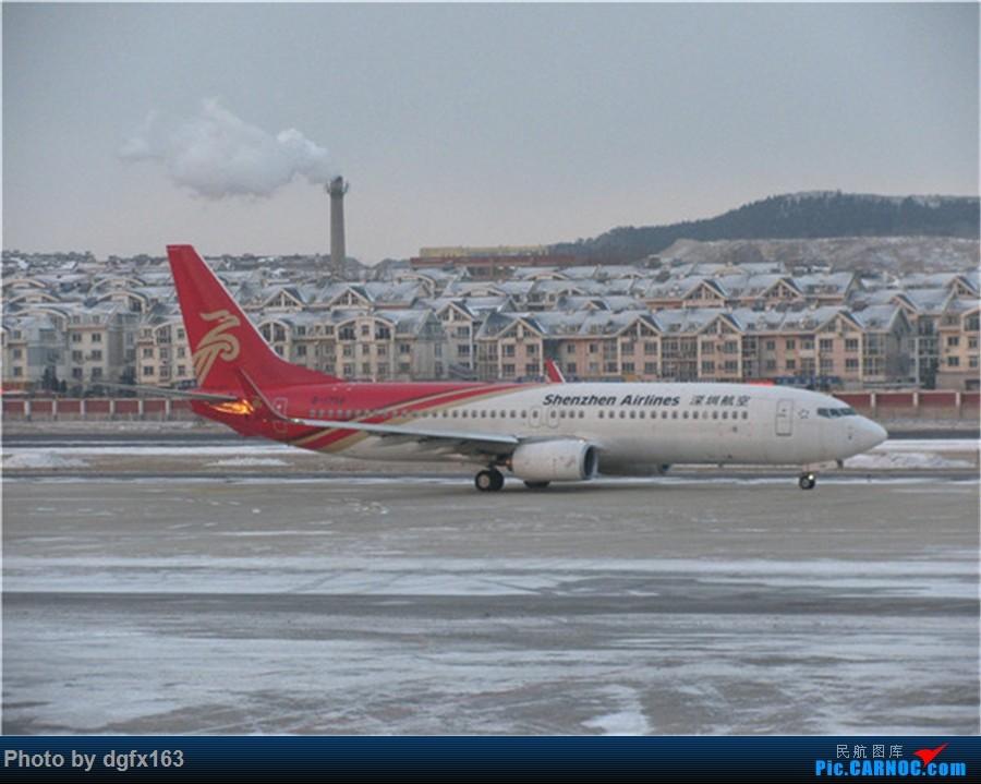 Re:[原创]【dgfx163的游记(6)】中国国际航空公司 B737-800 大连DLC-天津TSN CA952 擦航180特价飞,开启天津4日游! BOEING 737-800 B-1758 中国大连国际机场