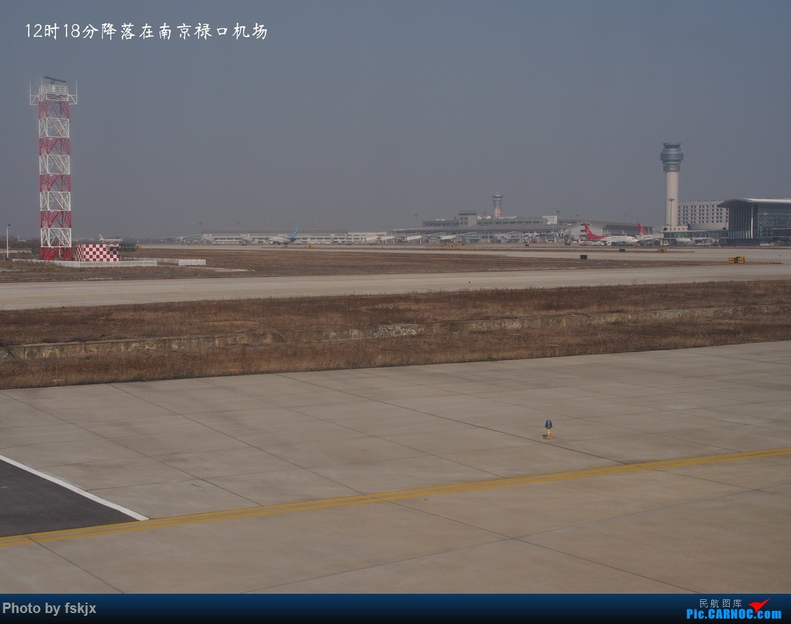 【fskjx的飞行游记☆24】冰雪天地·长春   中国南京禄口国际机场 中国南京禄口国际机场