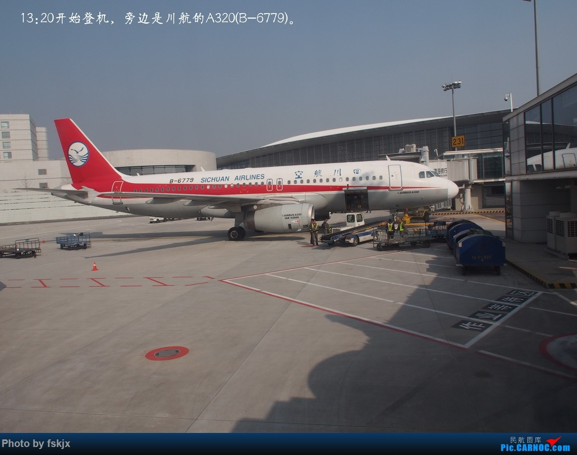 【fskjx的飞行游记☆24】冰雪天地·长春 AIRBUS A320-200 B-6779 中国南京禄口国际机场