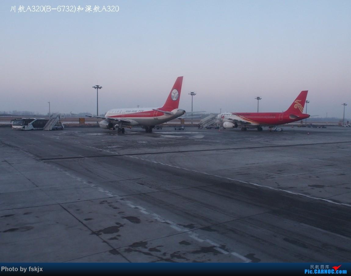 【fskjx的飞行游记☆24】冰雪天地·长春 AIRBUS A320-200 B-6732 中国长春龙嘉国际机场