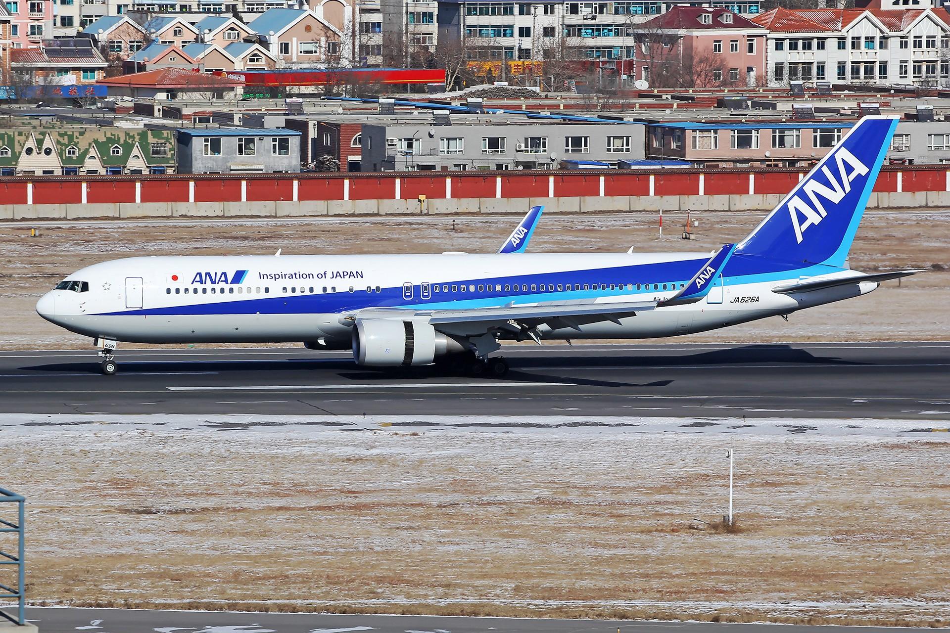 Re:[原创][原创][DLC]。。。春夏秋冬。。。 BOEING 767-300 JA626A 中国大连国际机场