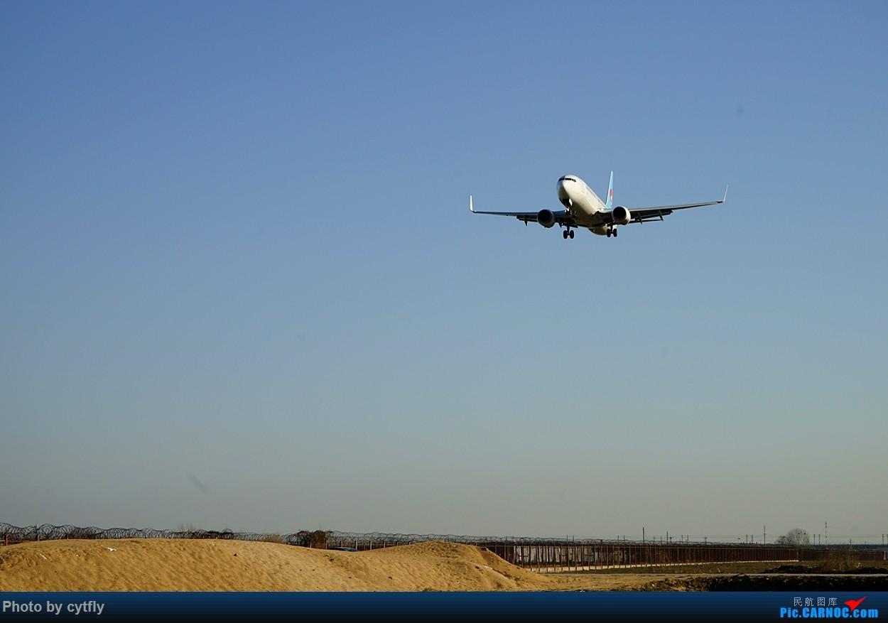 Re:[原创]2016第一拍---大风中的石家庄机场随手拍 BOEING 737-800 B-5459 中国石家庄正定国际机场