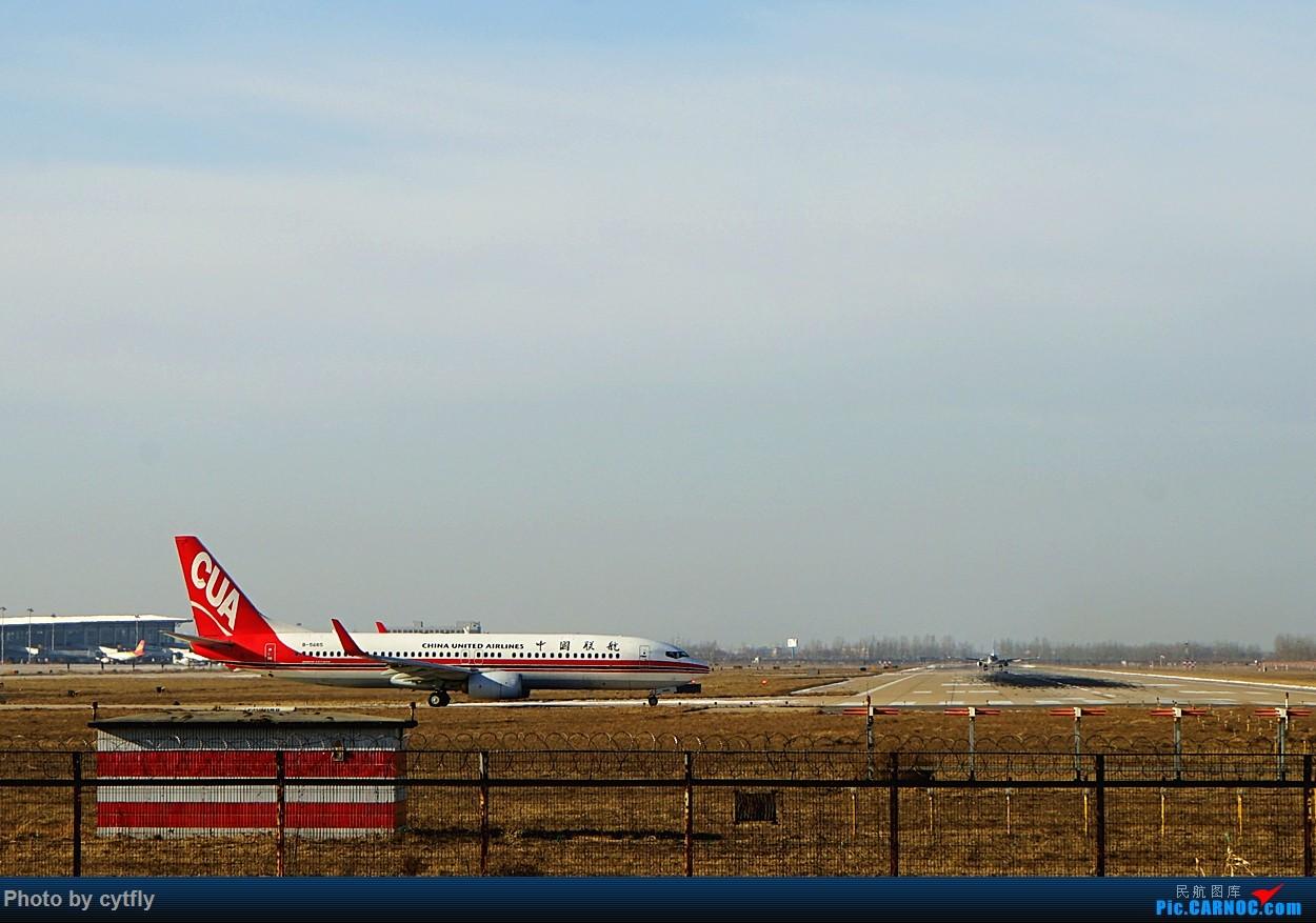 Re:[原创]2016第一拍---大风中的石家庄机场随手拍 BOEING 737-800 B-5665 中国石家庄正定国际机场