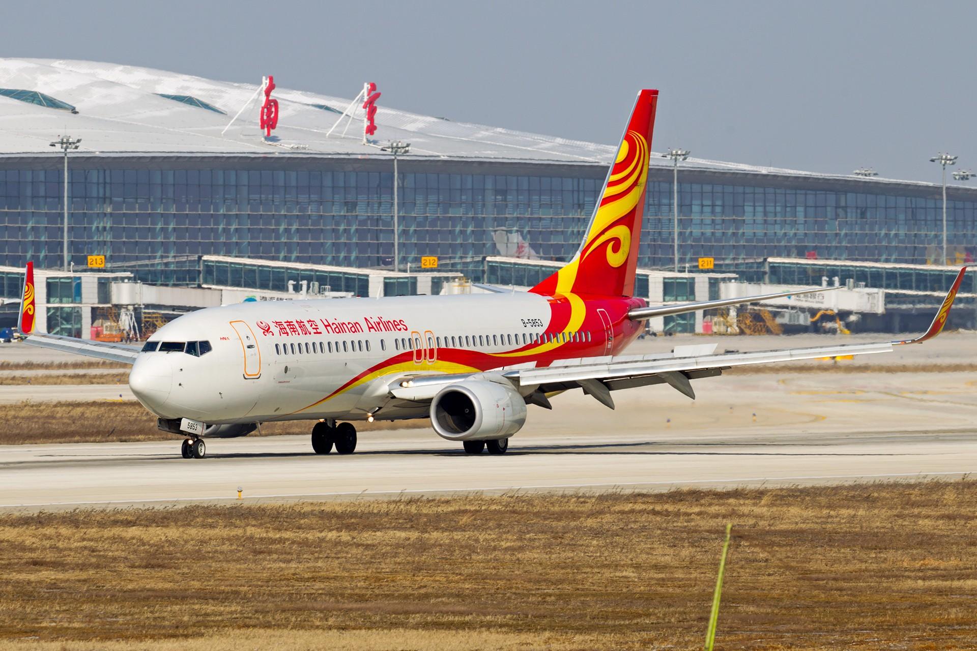 Re:[BLDDQ]******最高温度-5度,我也是醉了****** BOEING 737-800 B-5853 中国南京禄口国际机场