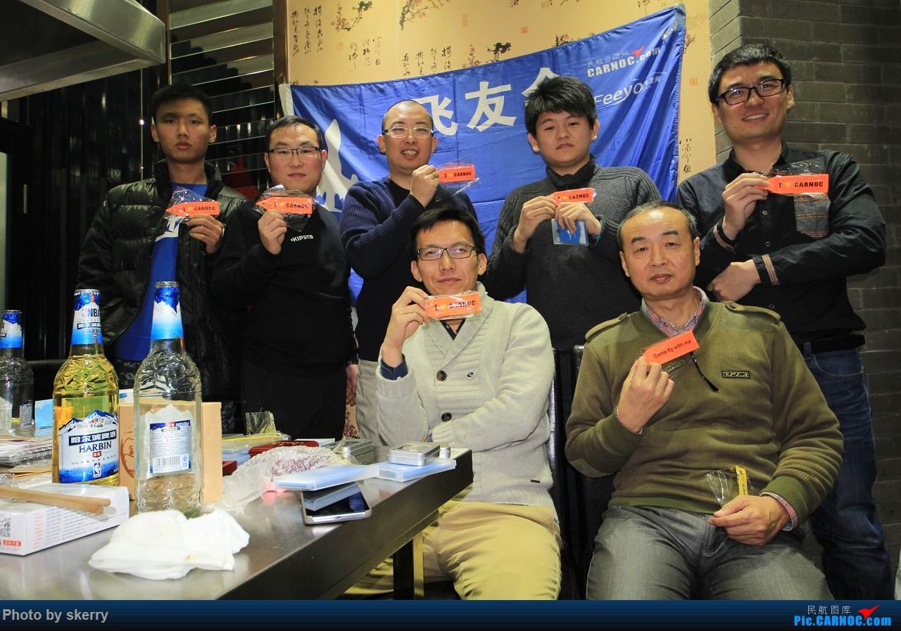 ***TSN天津飞友会2016年首聚,感谢民航资源网的支持!***