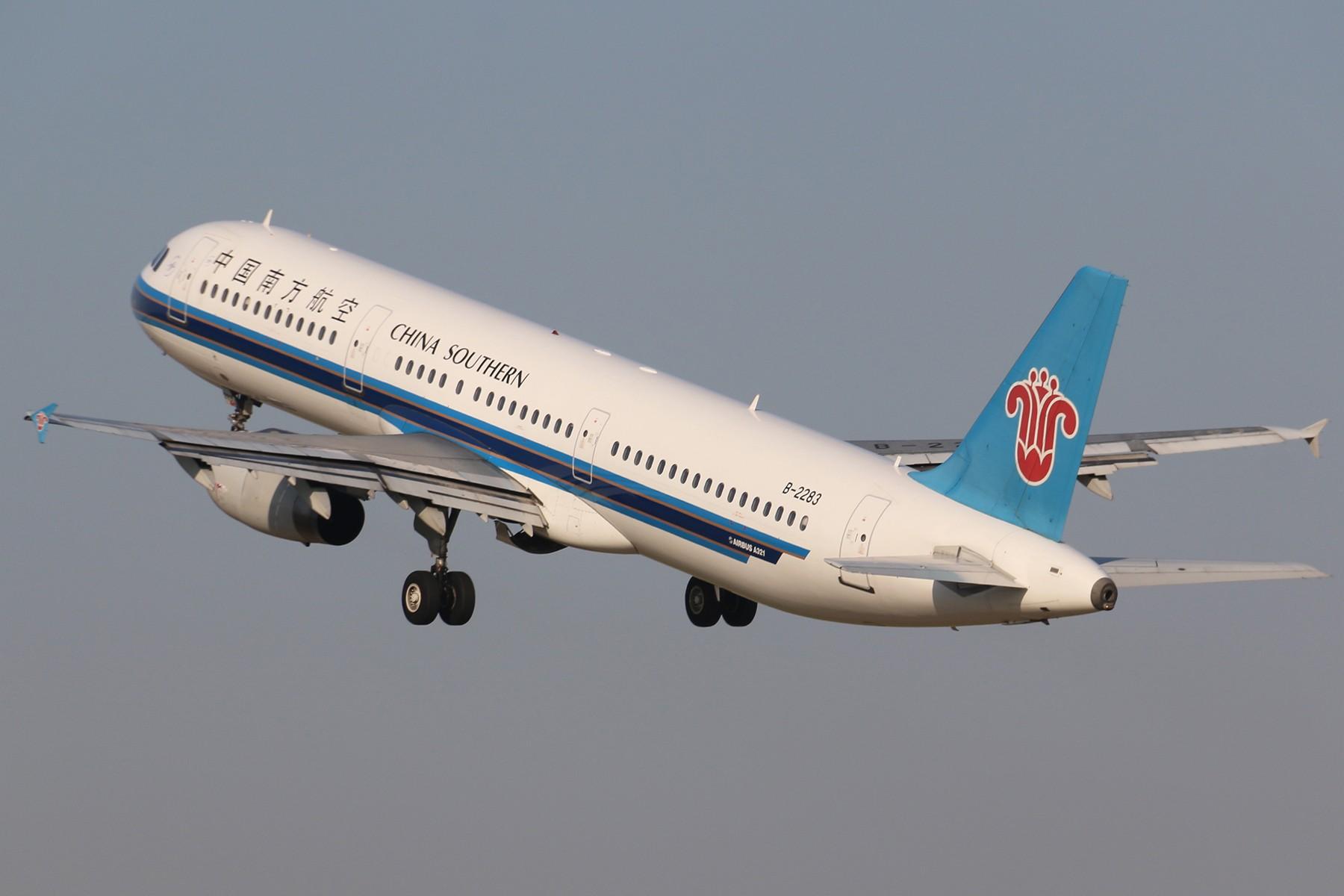 B-2283昌北好天气里的起飞【Take off】---------------- AIRBUS A321-200 B-2283 中国南昌昌北国际机场
