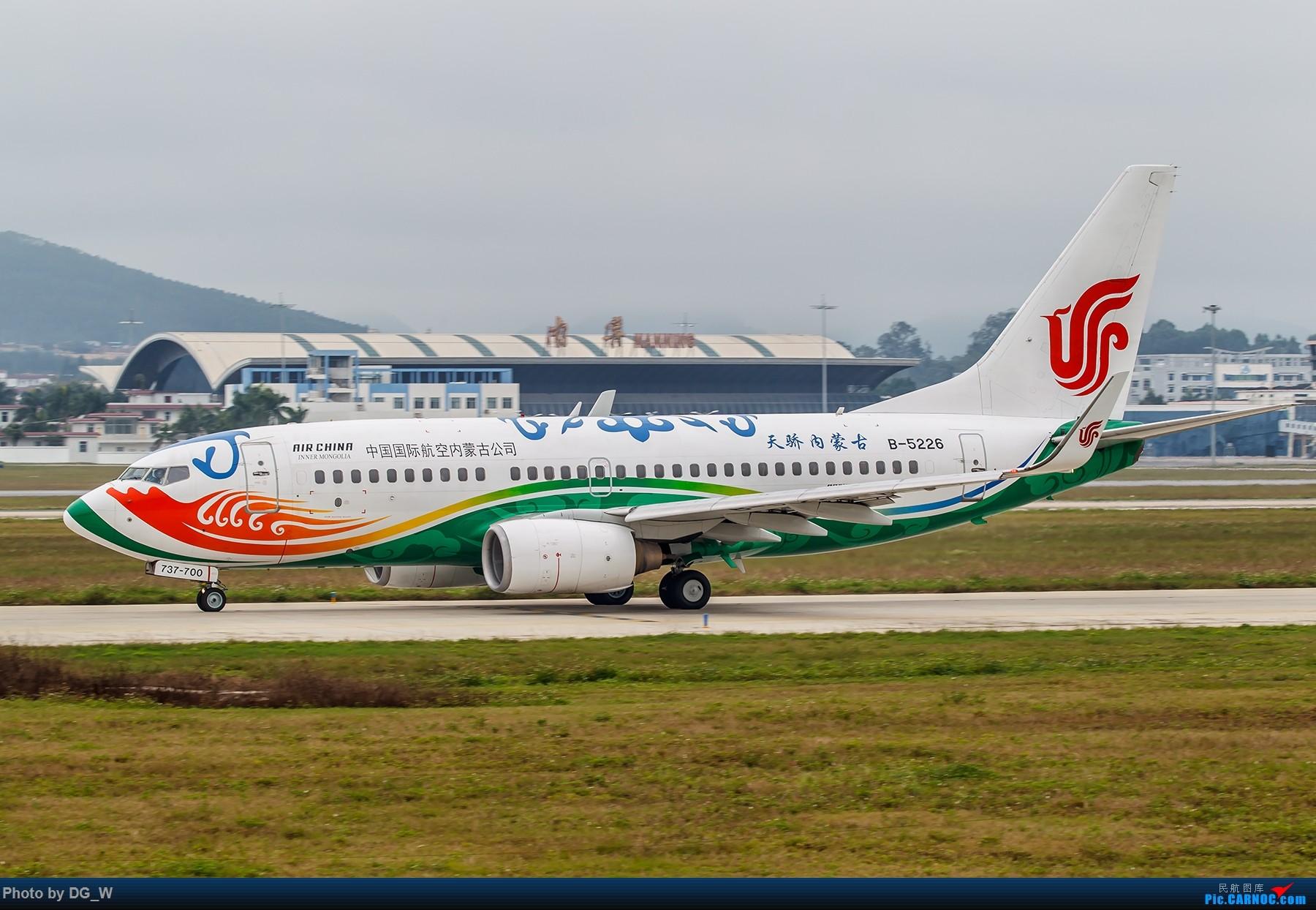 Re:[原创]【南宁飞友】集齐南航邮戳738,外加最近半年拍的部分彩绘 BOEING 737-700 B-5226 中国南宁吴圩国际机场