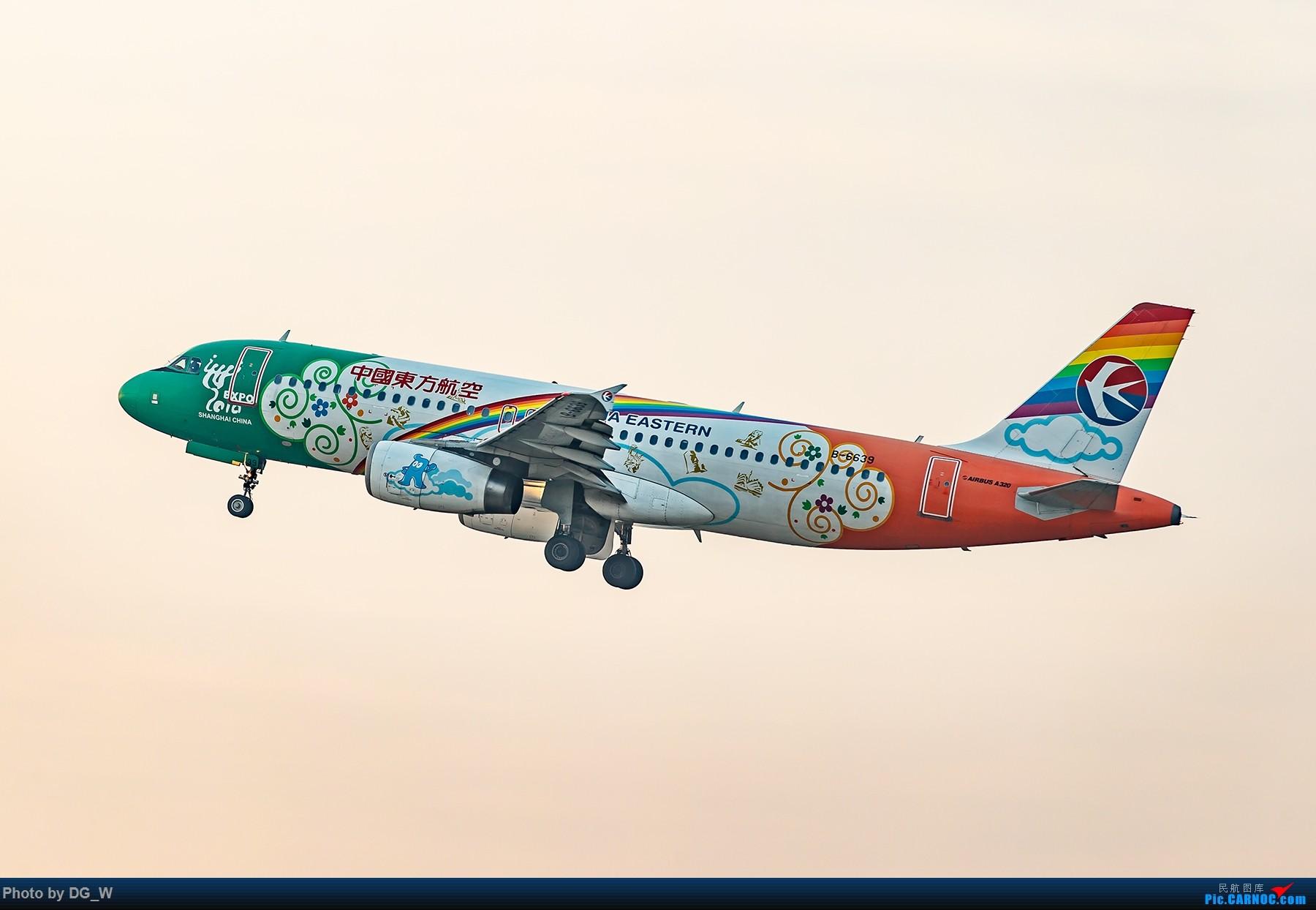 Re:【南宁飞友】集齐南航邮戳738,外加最近半年拍的部分彩绘 AIRBUS A320-200 B-6639 中国南宁吴圩国际机场