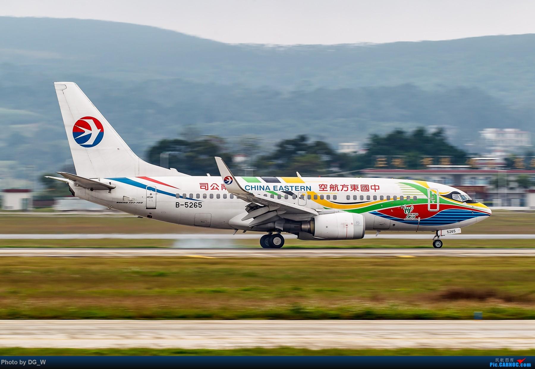 Re:[原创]【南宁飞友】集齐南航邮戳738,外加最近半年拍的部分彩绘 BOEING 737-700 B-5265 中国南宁吴圩国际机场