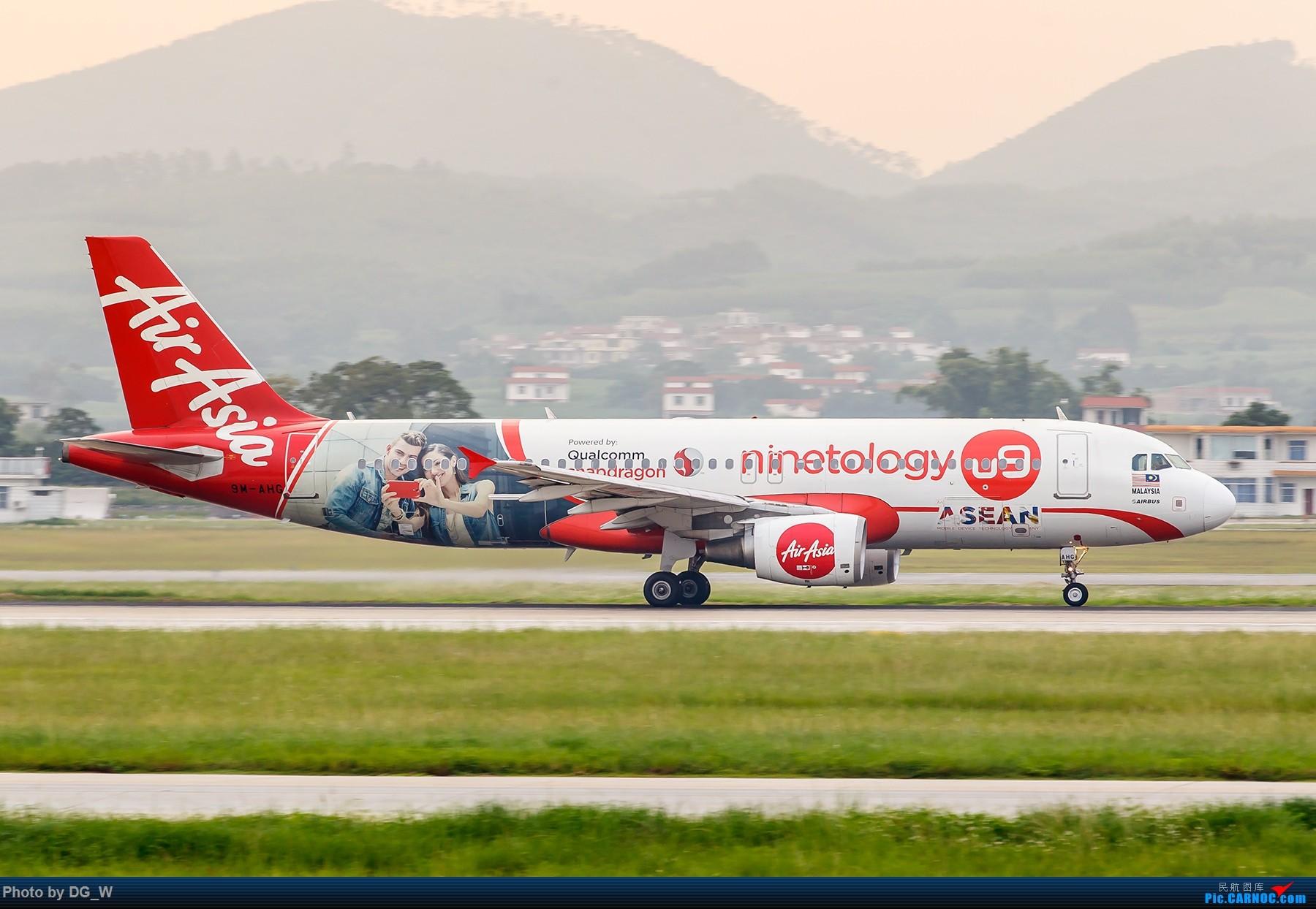 Re:[原创]【南宁飞友】集齐南航邮戳738,外加最近半年拍的部分彩绘 AIRBUS A320-200 9M-AHG 中国南宁吴圩国际机场