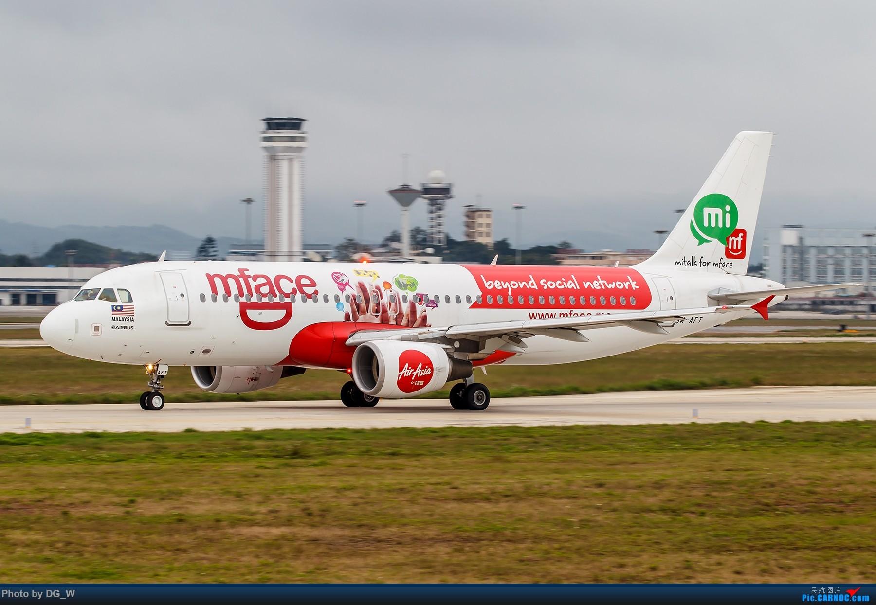 Re:[原创]【南宁飞友】集齐南航邮戳738,外加最近半年拍的部分彩绘 AIRBUS A320-200 9M-AFT 中国南宁吴圩国际机场