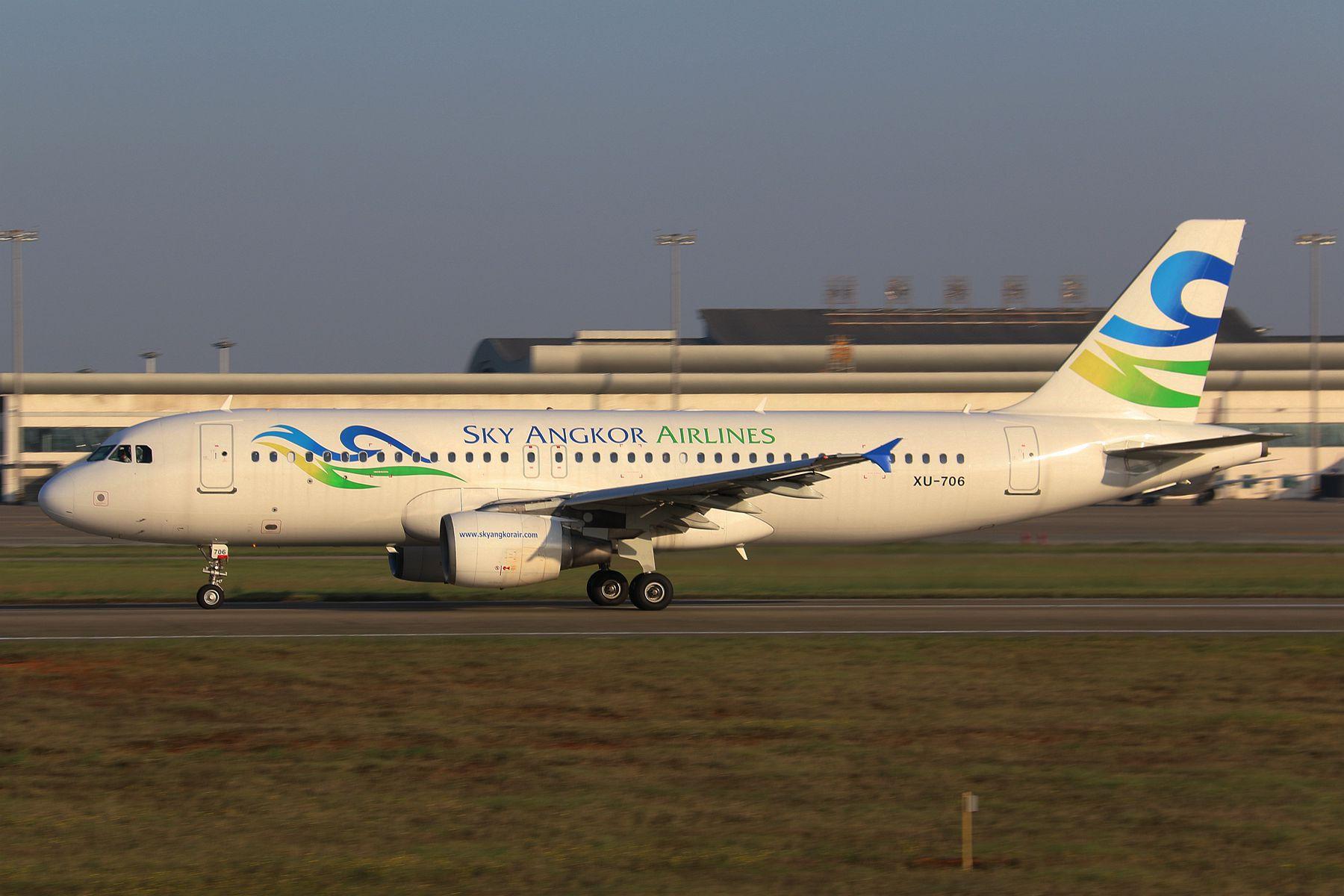 [原创]【一图党】夕阳下的天空吴哥航空XU-706 AIRBUS A320-200 XU-706 中国南昌昌北国际机场