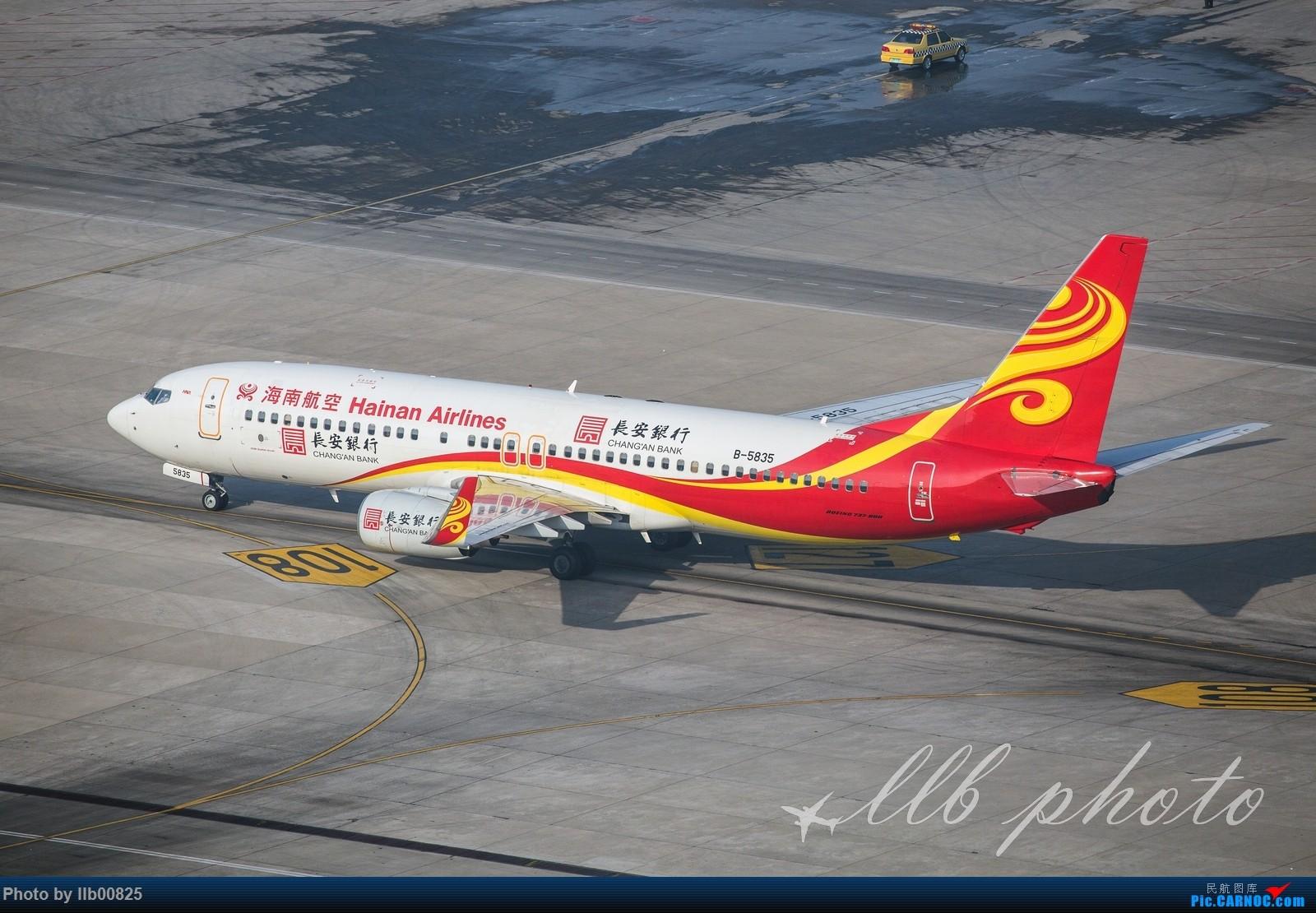 Re:[原创]XIY—几张杂图 BOEING 737-800 B-5835 中国西安咸阳国际机场