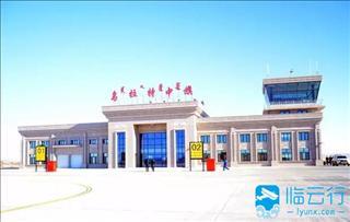 巴彦淖尔市第二个民航机场即将通航!