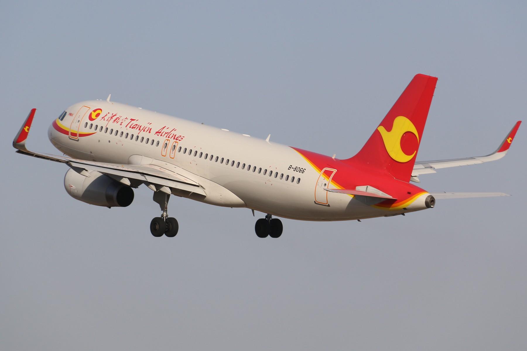 [原创]夕阳下的两只常规货拉起【1800*1200】 AIRBUS A320-200 B-8066 中国南昌昌北国际机场