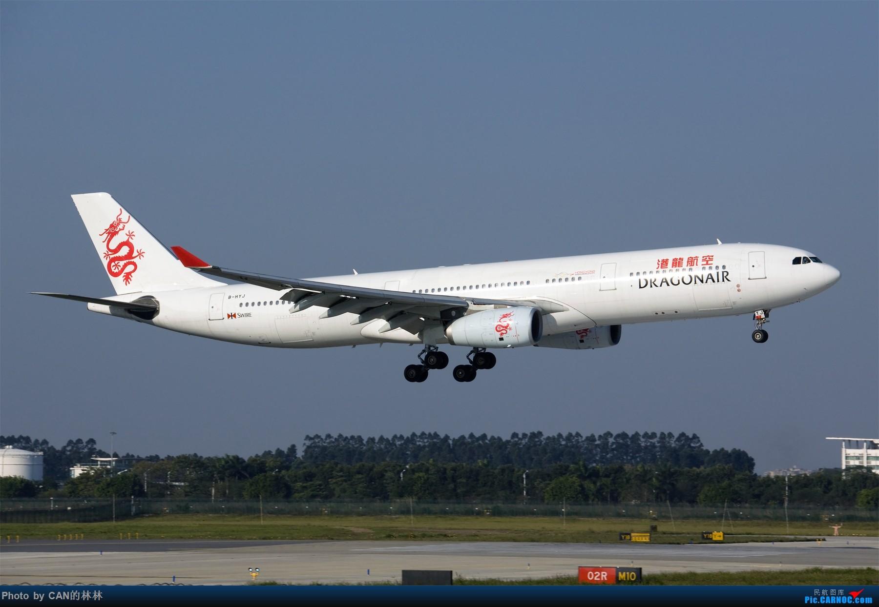 ------港龙一图,以此纪念------ AIRBUS A330-343 B-HYJ 中国广州白云国际机场