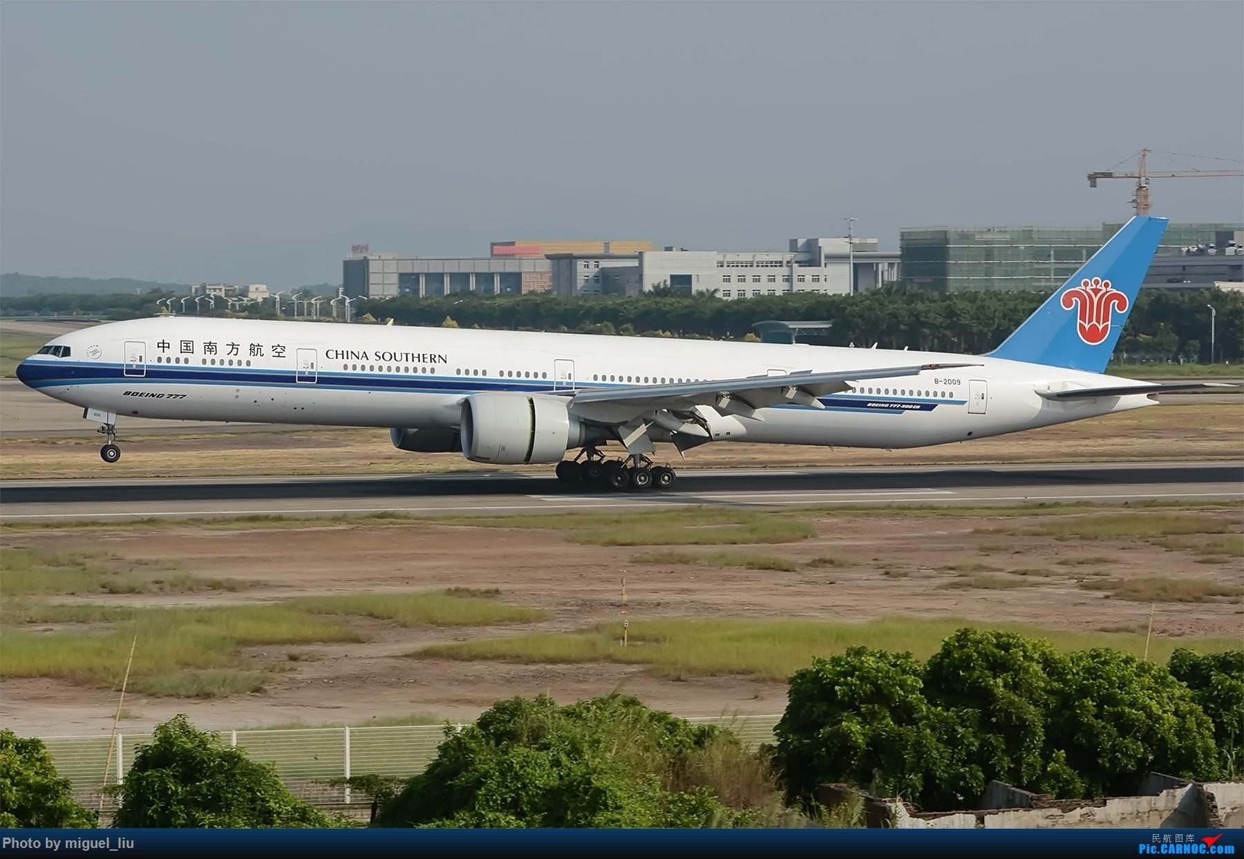 [原创][*********Miguel_liu********]  刷些老图 BOEING 777-300ER B-2009 中国广州白云国际机场