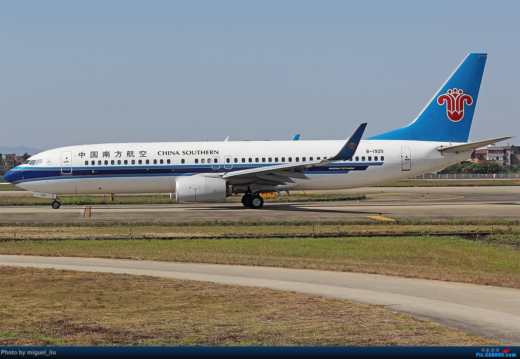 Re:[原创][*********Miguel_liu********]  刷些老图 BOEING 737-800 B-1925 中国广州白云国际机场