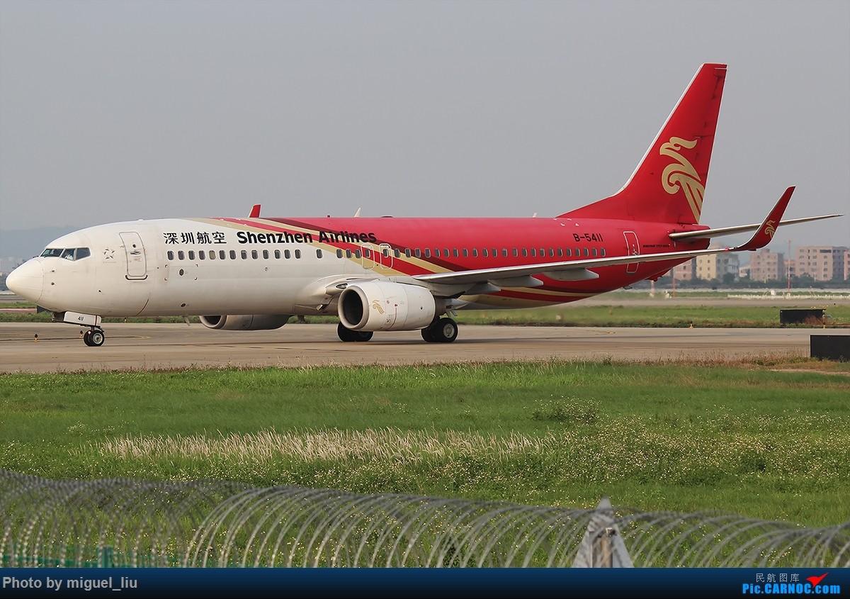 Re:[原创][*********Miguel_liu********]  刷些老图 BOEING 737-800 B-5411 中国广州白云国际机场