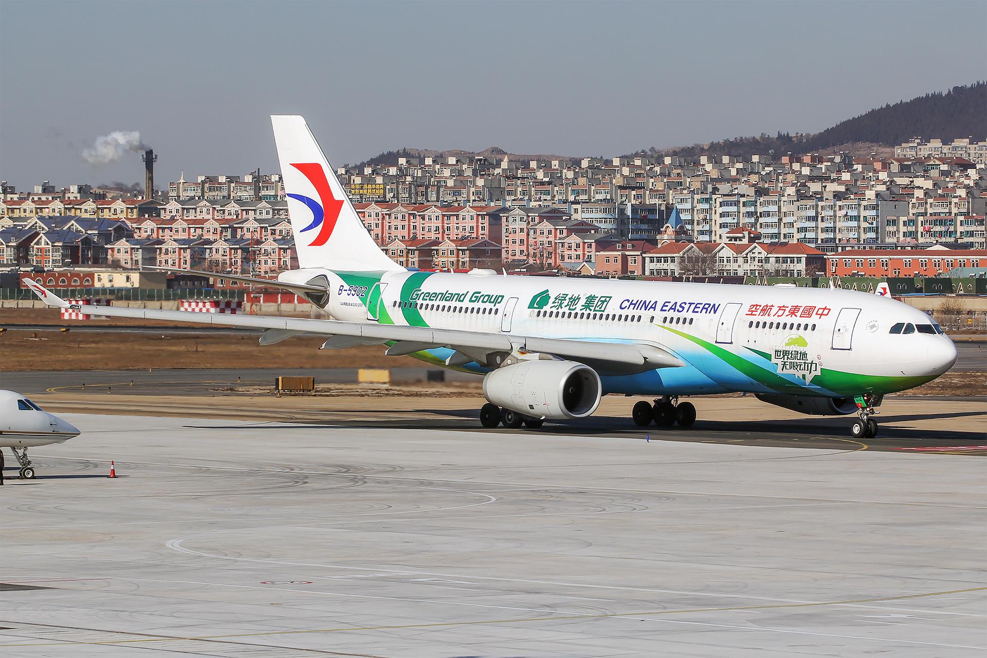 Re:[原创][DLC]。。。世界品味 东方魅力 世界绿地 无限动力。。。 AIRBUS A330-200 B-5902 中国大连国际机场