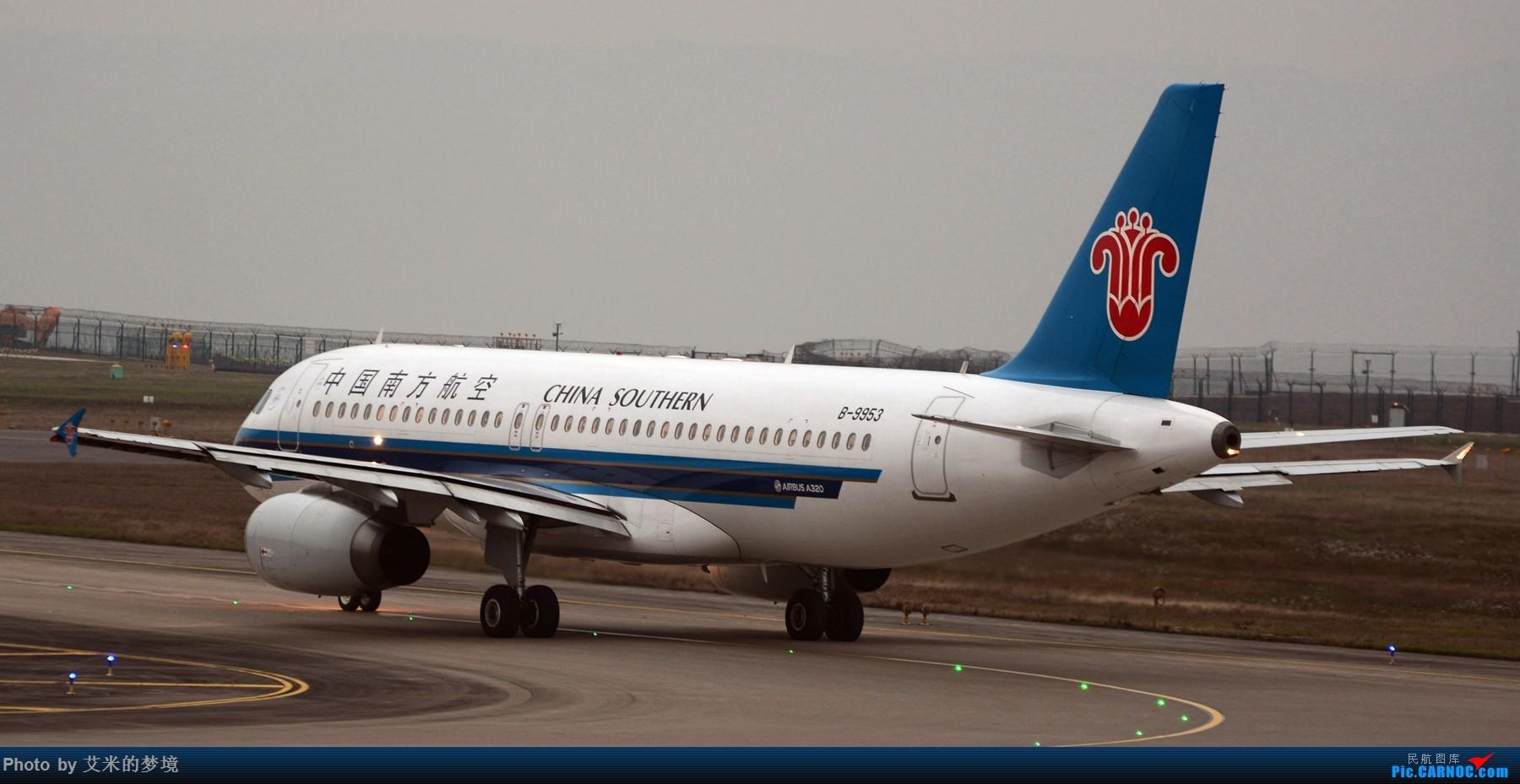 Re:[原创]【carnoc重庆飞友会】春运辣么忙,我想去拍拍。天气那么烂,技术也不好。 AIRBUS A320-200 B-9953 中国重庆江北国际机场