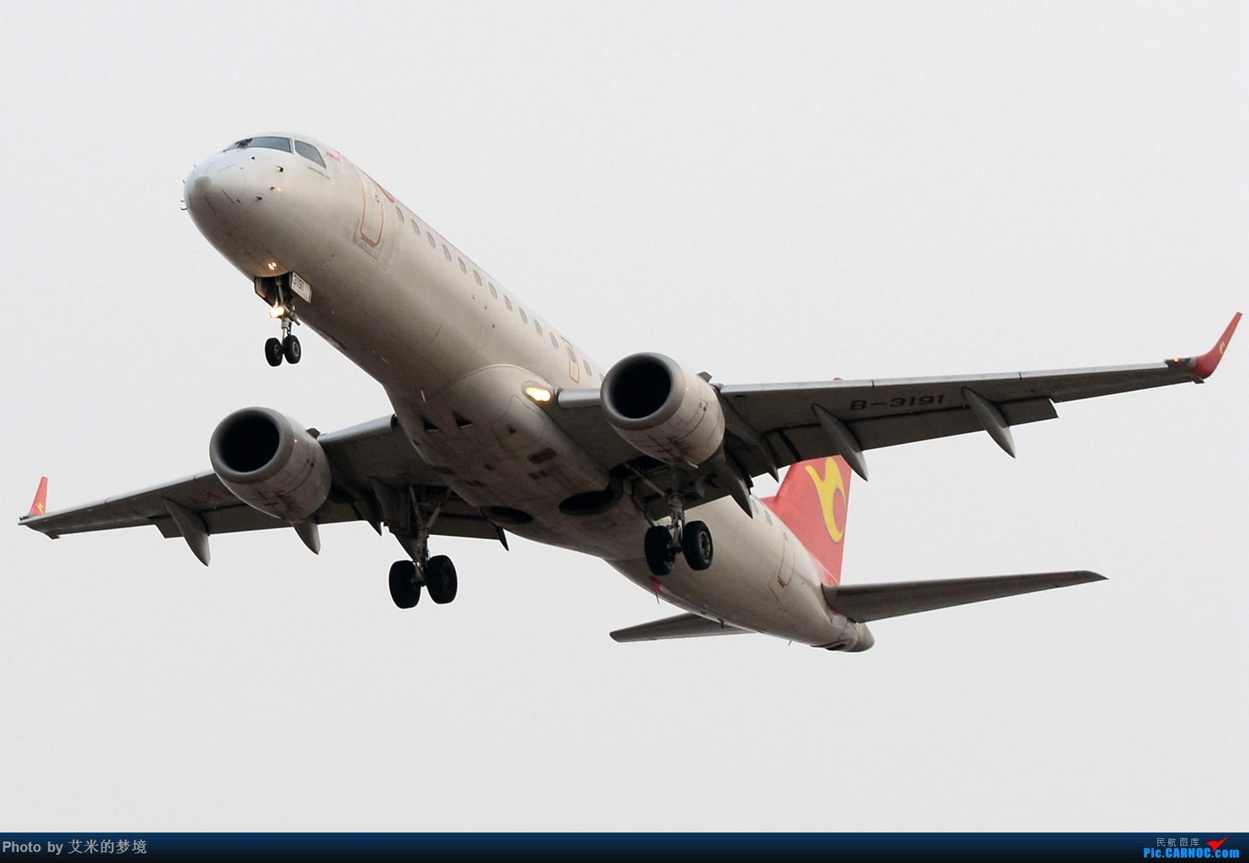 Re:[原创]【carnoc重庆飞友会】春运辣么忙,我想去拍拍。天气那么烂,技术也不好。 EMBRAER E-190 B-3191 中国兰州中川国际机场