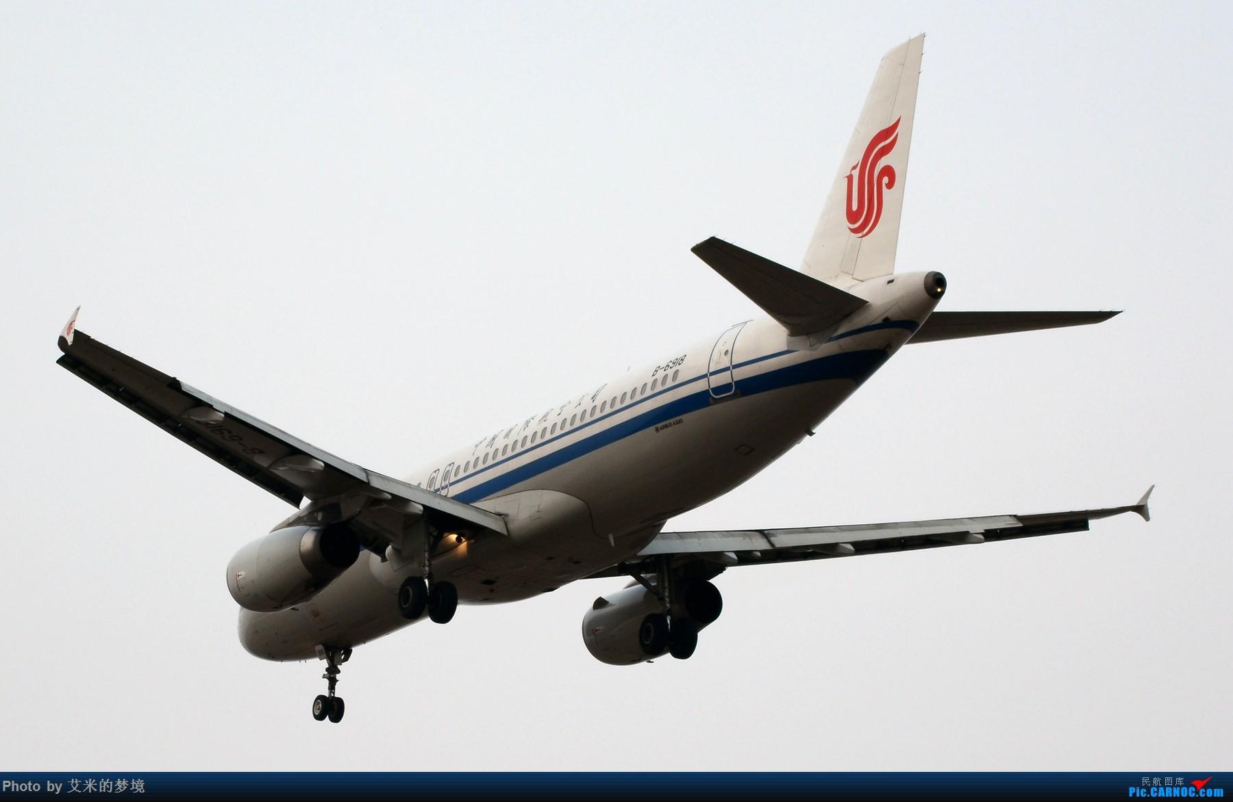 Re:[原创]【carnoc重庆飞友会】春运辣么忙,我想去拍拍。天气那么烂,技术也不好。 AIRBUS A320-200 B-6918 中国兰州中川国际机场