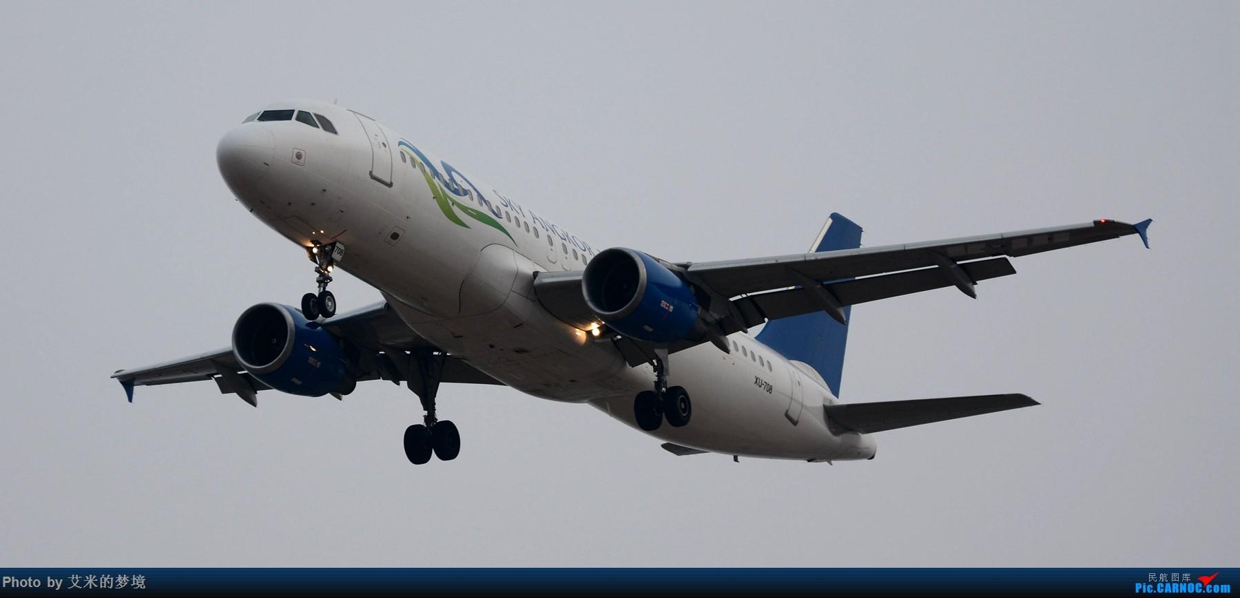 Re:[原创]【carnoc重庆飞友会】春运辣么忙,我想去拍拍。天气那么烂,技术也不好。 AIRBUS A320-200 XU-708 中国兰州中川国际机场