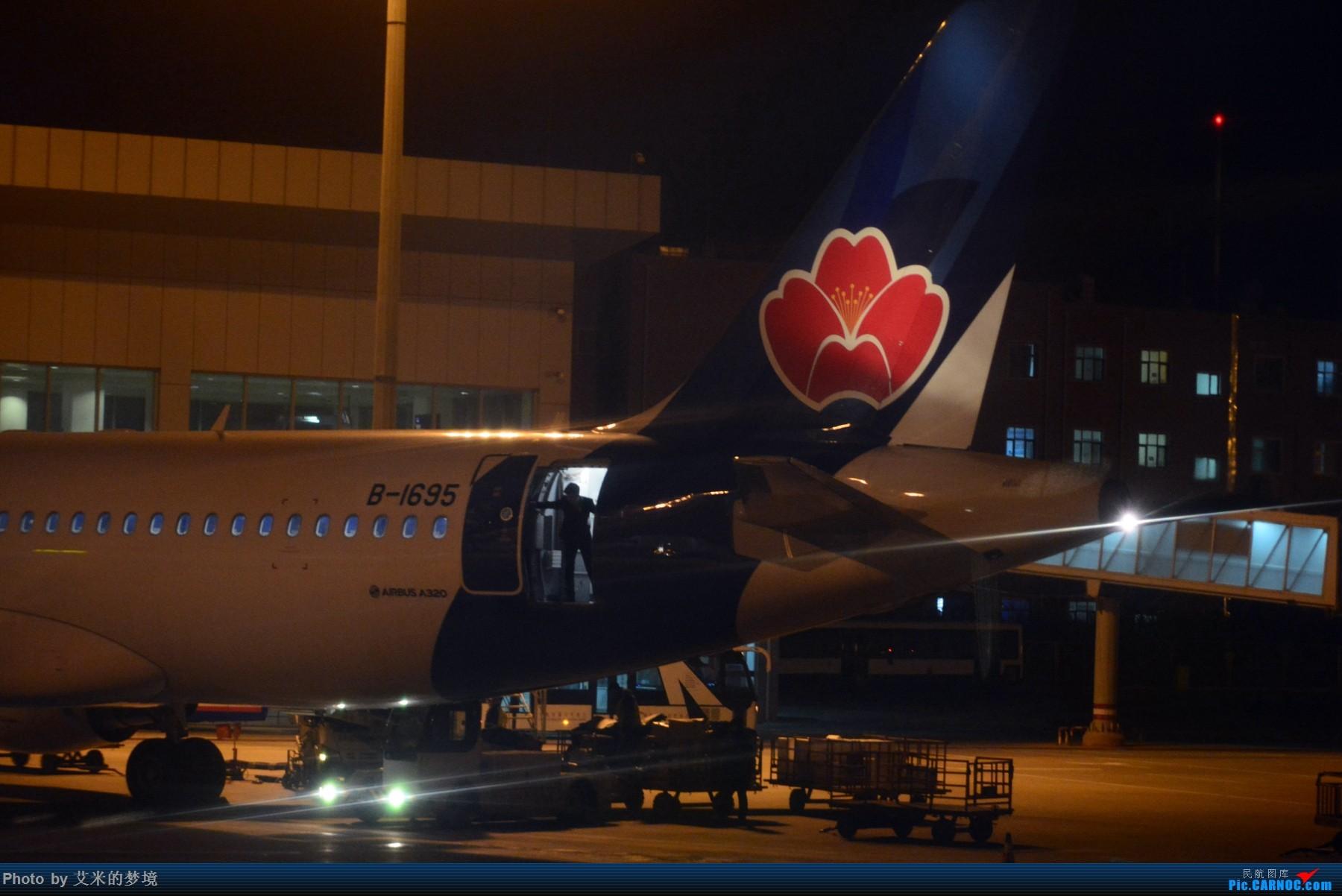 Re:[原创]【carnoc重庆飞友会】春运辣么忙,我想去拍拍。天气那么烂,技术也不好。 AIRBUS A320-200 B-1695 中国兰州中川国际机场