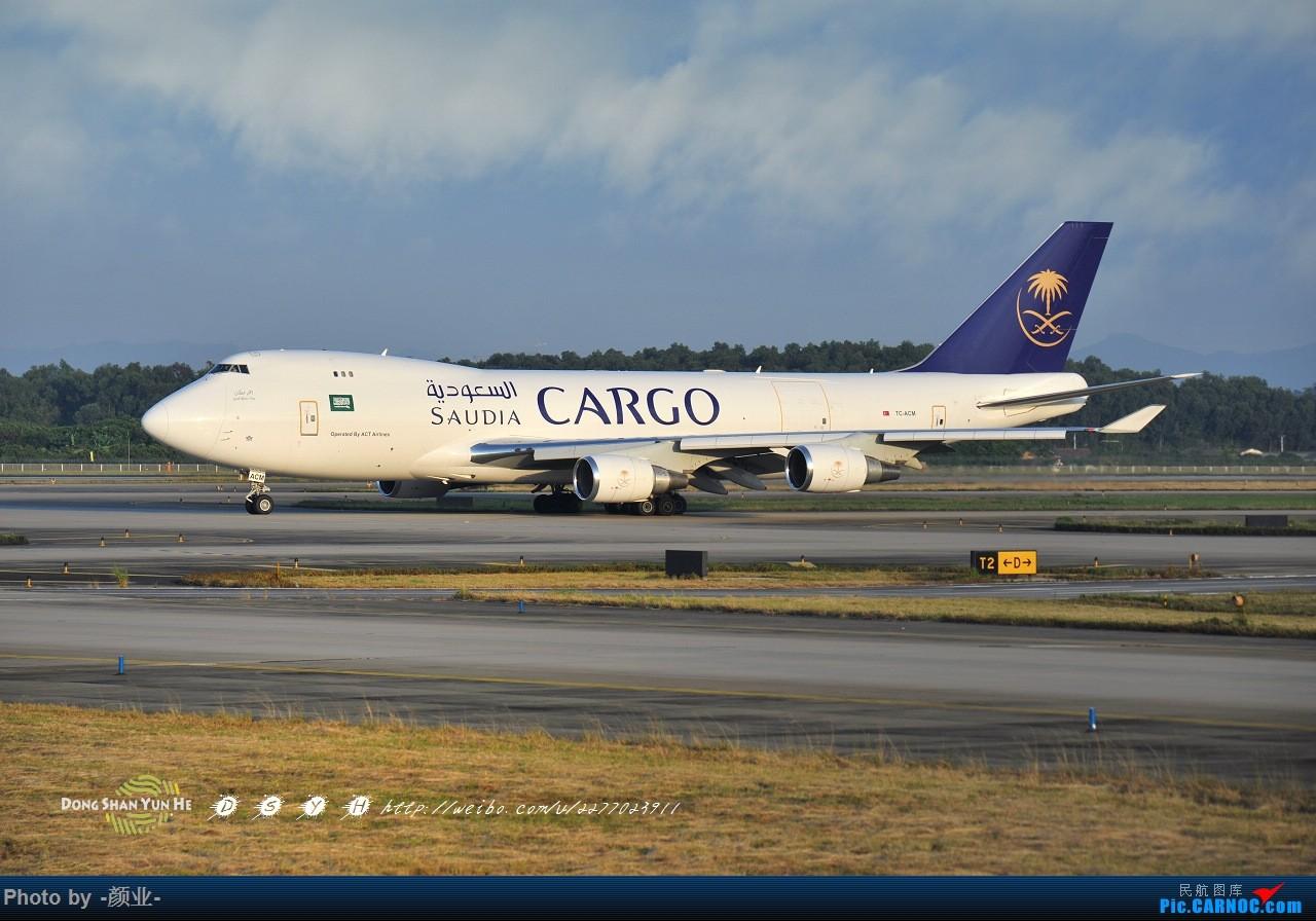Re:[原创]我的打灰机心情[广州] BOEING 747-400 TC-ACM 中国广州白云国际机场