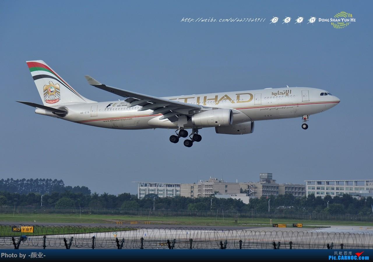 Re:[原创]我的打灰机心情[广州] AIRBUS A330-200 A6-EYQ 中国广州白云国际机场