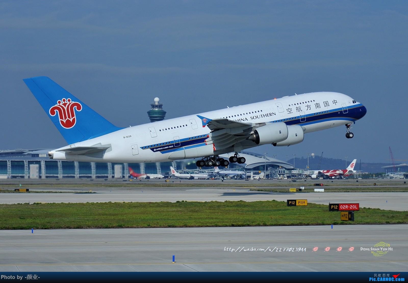 Re:[原创]我的打灰机心情[广州] AIRBUS A380 B-6139 中国广州白云国际机场