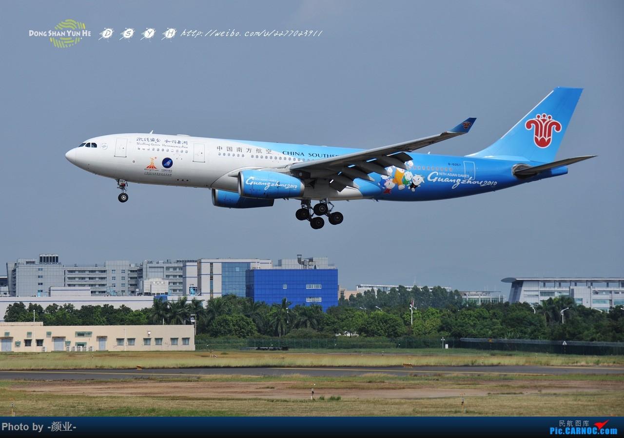 Re:[原创]我的打灰机心情[广州] AIRBUS A330-200 B-6057 中国广州白云国际机场