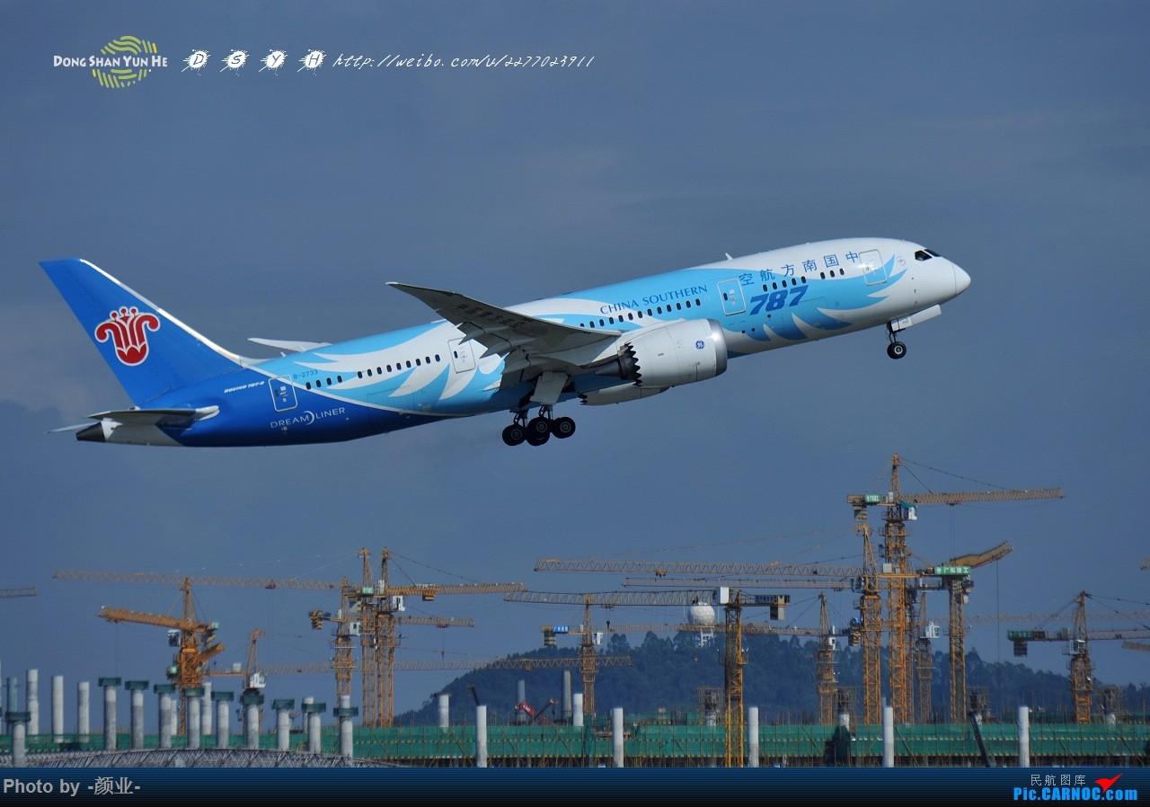 Re:[原创]我的打灰机心情[广州] BOEING 787-8 B-2733 中国广州白云国际机场