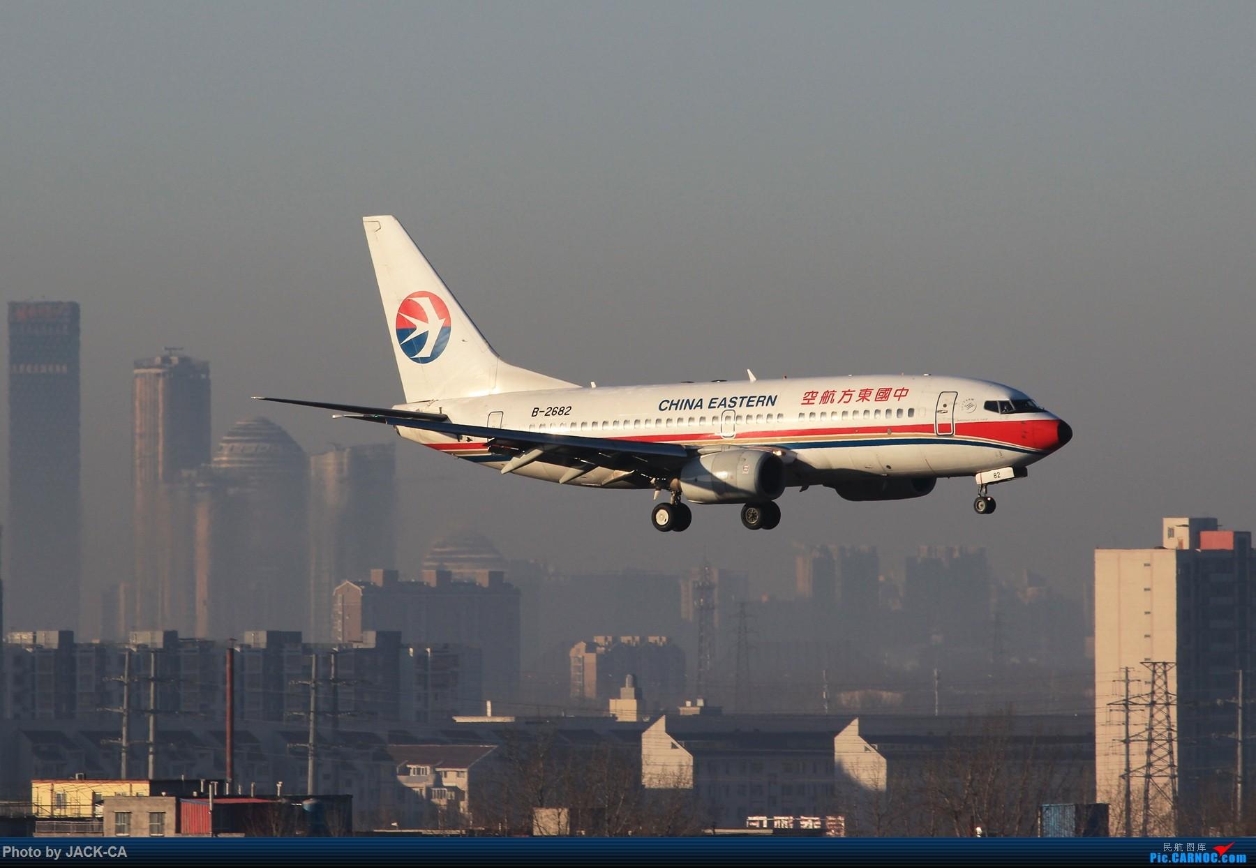 [原创]【组图】北京拍机之格林豪泰视角 BOEING 737-700 B-2682 中国北京首都国际机场
