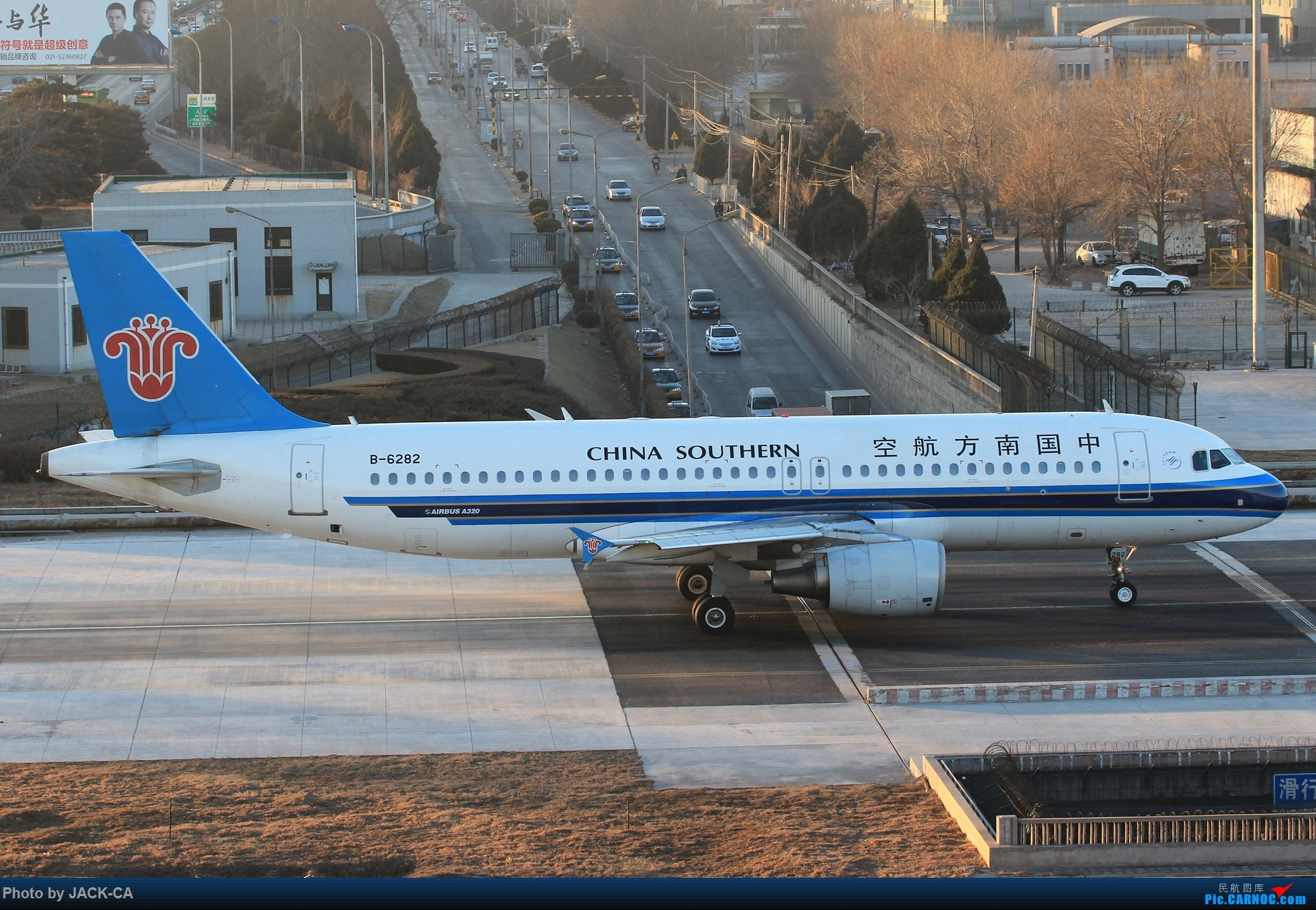 Re:[原创]【组图】北京拍机之苏活视角 AIRBUS A320-200 B-6282 中国北京首都国际机场