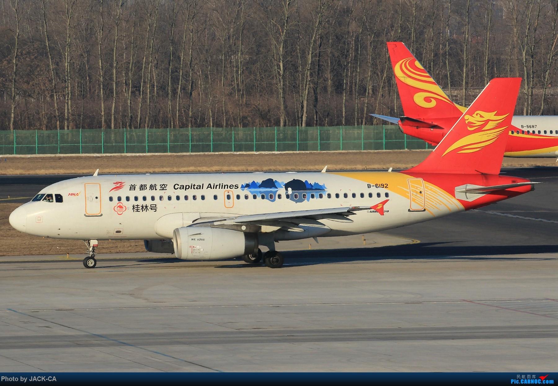 Re:[原创]【组图】北京拍机之苏活视角 AIRBUS A319-100 B-6192 中国北京首都国际机场