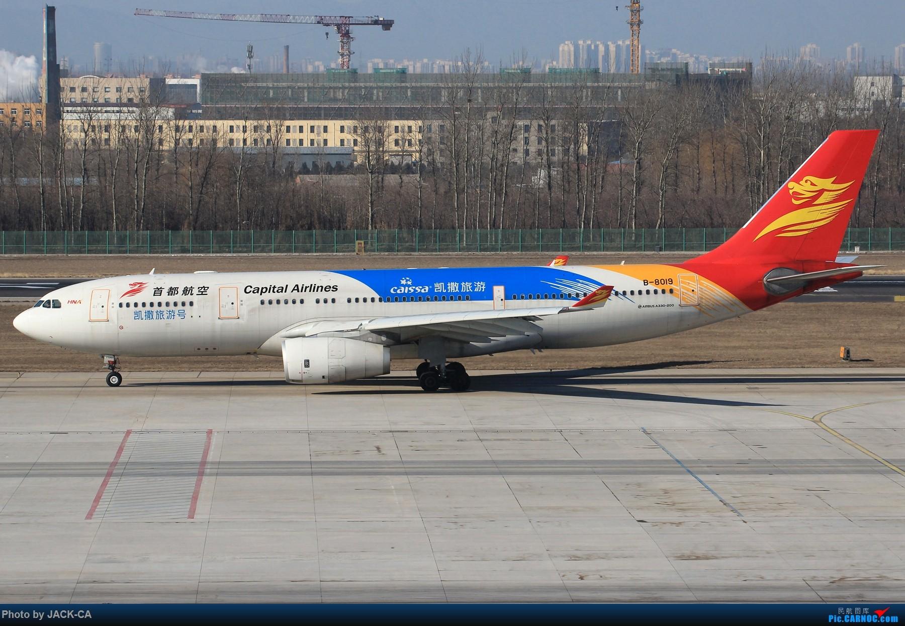 Re:[原创]【组图】北京拍机之苏活视角 AIRBUS A330-200 B-8019 中国北京首都国际机场