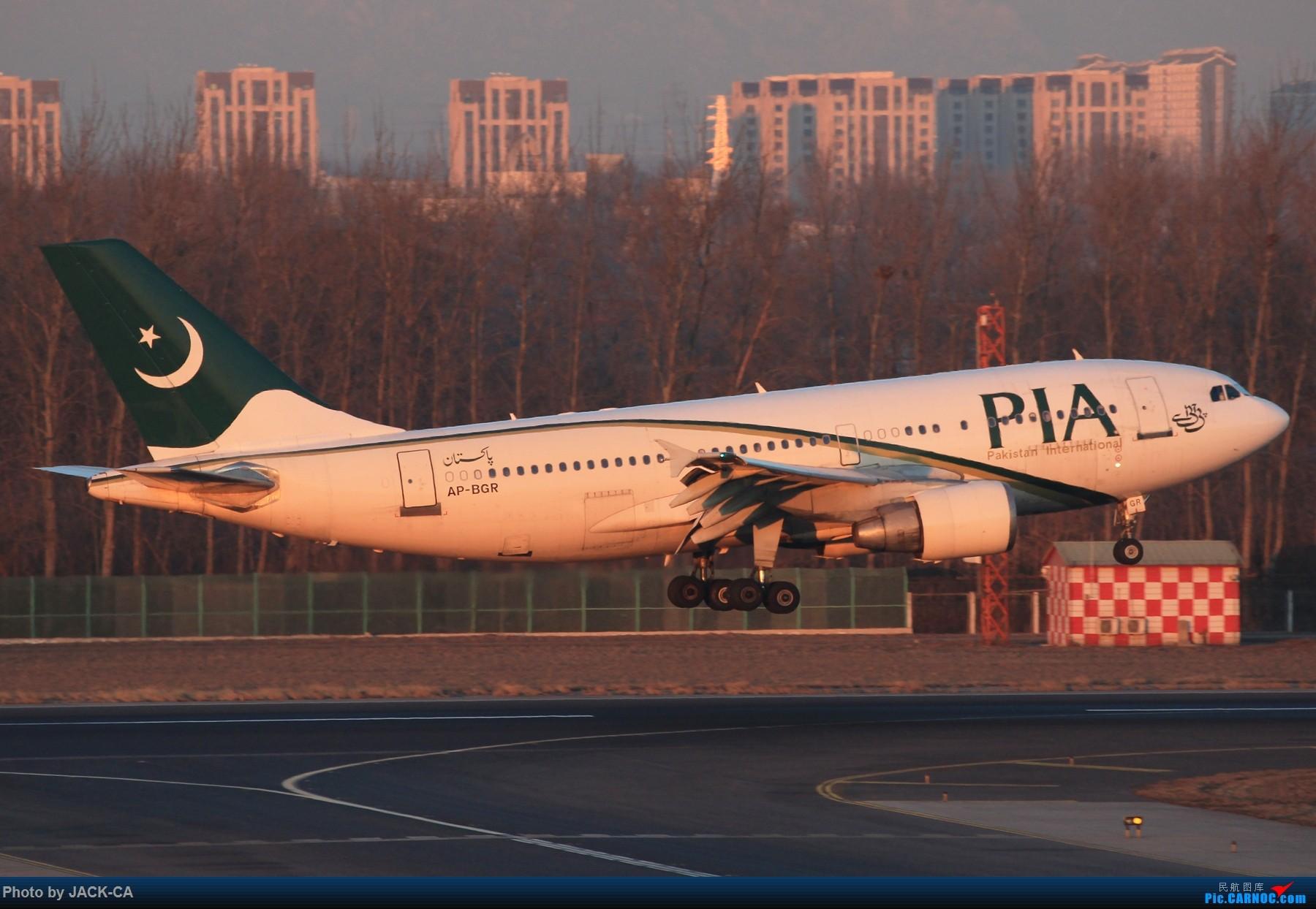 Re:[原创]【组图】北京拍机之苏活视角 AIRBUS A310-200 AP-BGR 中国北京首都国际机场