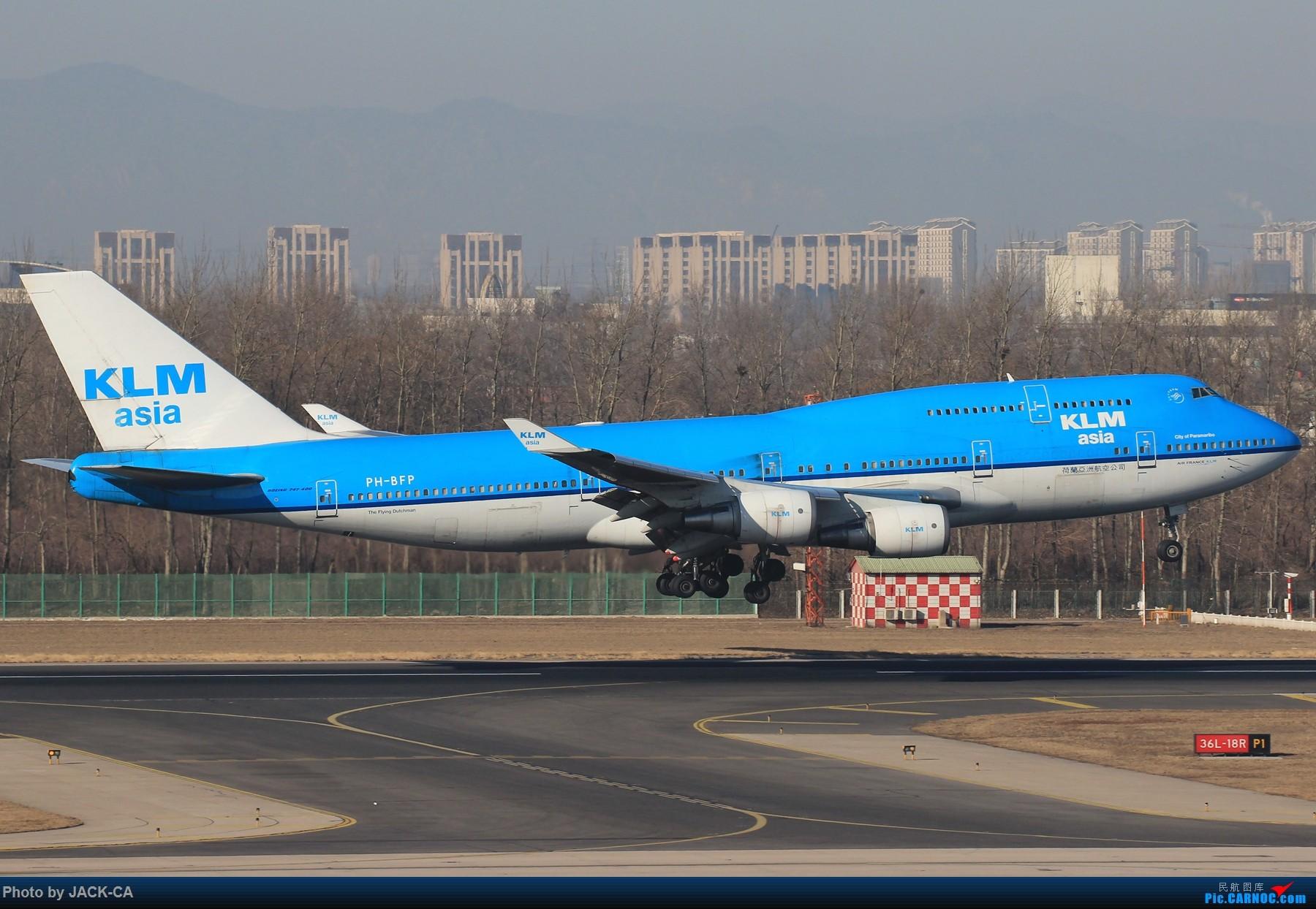 Re:[原创]【组图】北京拍机之苏活视角 BOEING 747-400 PH-BFP 中国北京首都国际机场