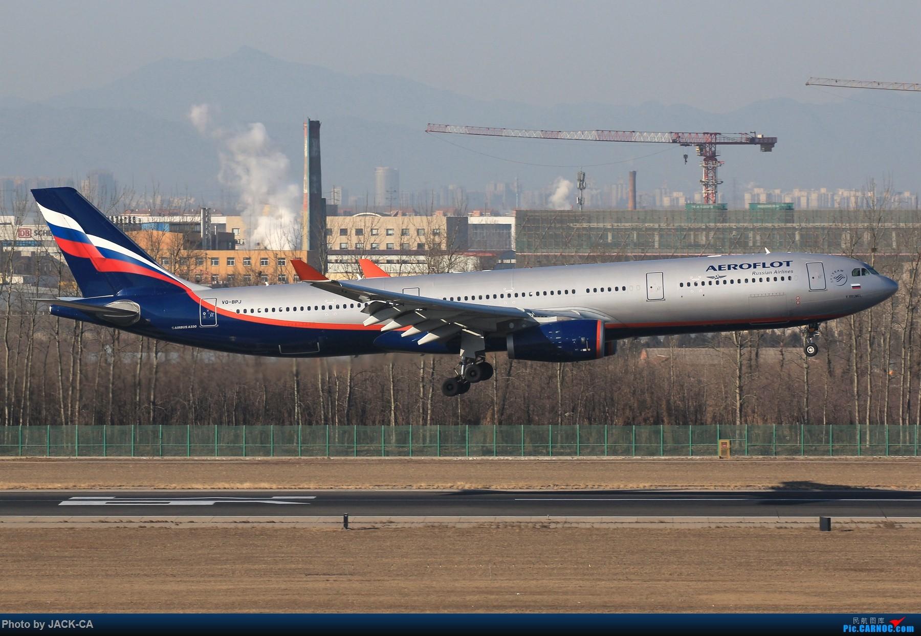 Re:[原创]【组图】北京拍机之格林豪泰视角 AIRBUS A330-300 VQ-BPJ 中国北京首都国际机场