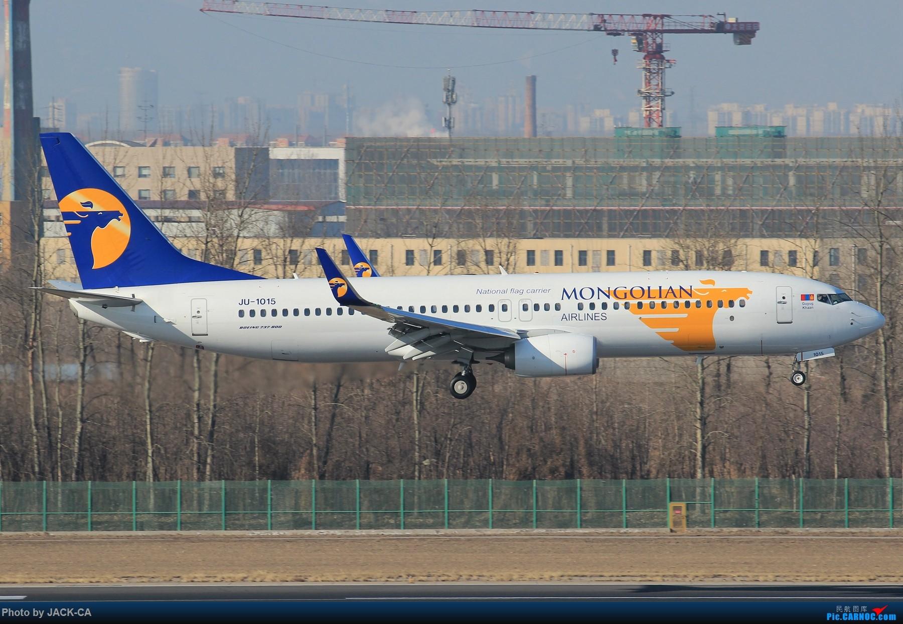 Re:[原创]【组图】北京拍机之格林豪泰视角 BOEING 737-800 JU-1015 中国北京首都国际机场
