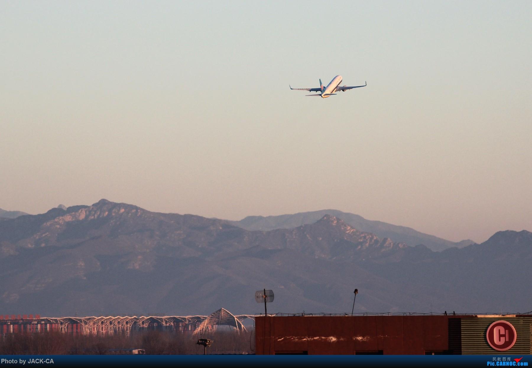 Re:[原创]【组图】北京拍机之格林豪泰视角    中国北京首都国际机场