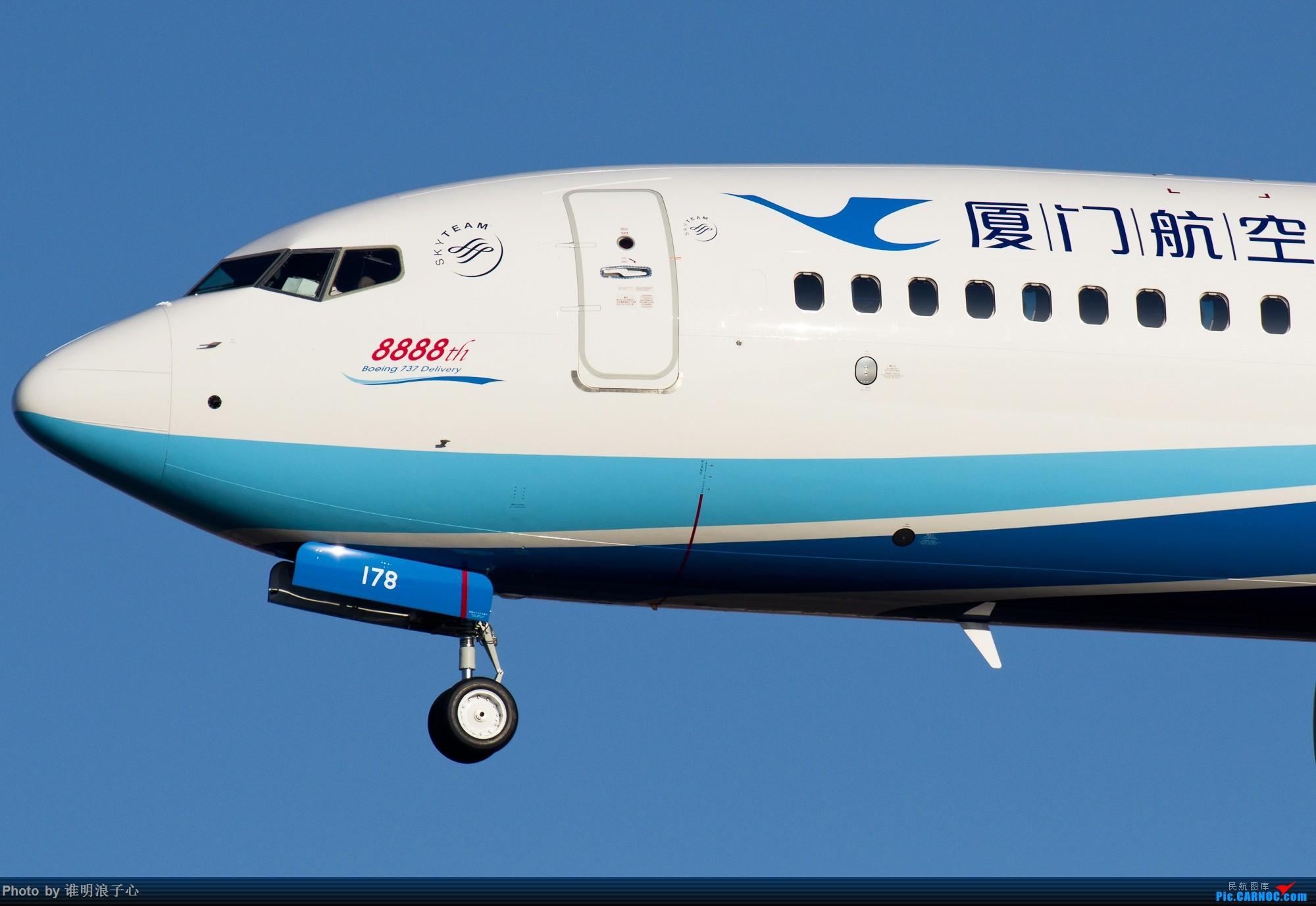 [原创]【TSN飞友会】8888 BOEING 737-800 B-7178 中国天津滨海国际机场