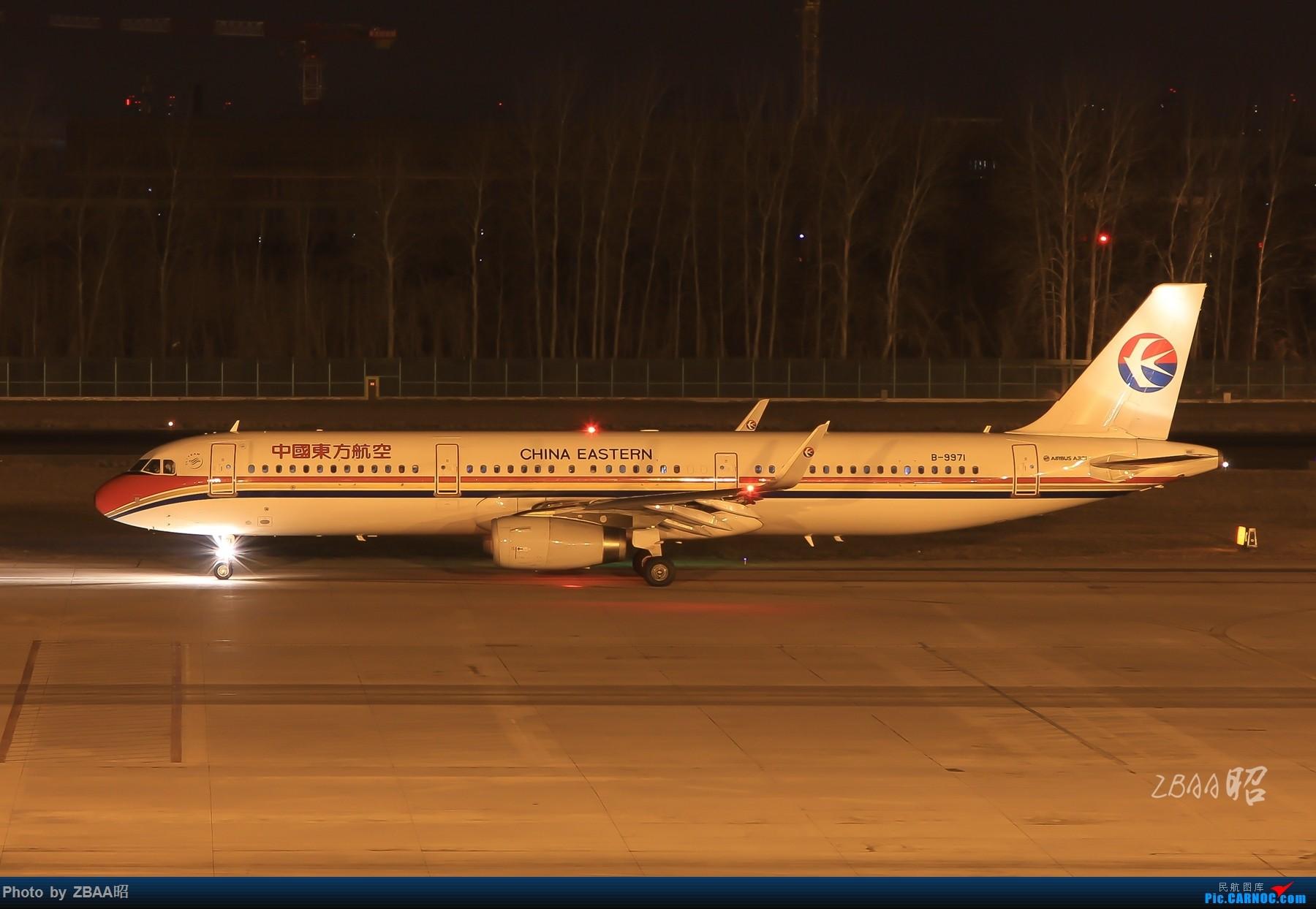 Re:[原创]飞友聚会后的独自疯狂,格林豪泰隔天怒打ZBAA 36L跑道,夜拍海航宽体机,寒风中坚守楼顶阵地 AIRBUS A321-200 B-9971 中国北京首都国际机场