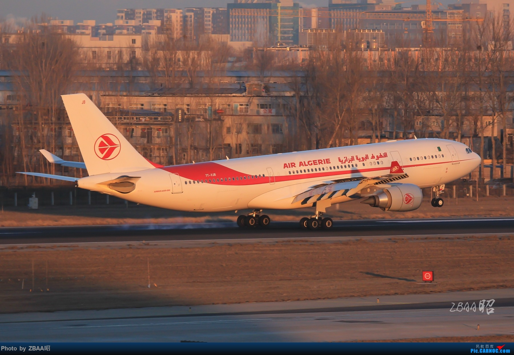 Re:[原创]飞友聚会后的独自疯狂,格林豪泰隔天怒打ZBAA 36L跑道,夜拍海航宽体机,寒风中坚守楼顶阵地 AIRBUS A330-200 7T-VJB 中国北京首都国际机场