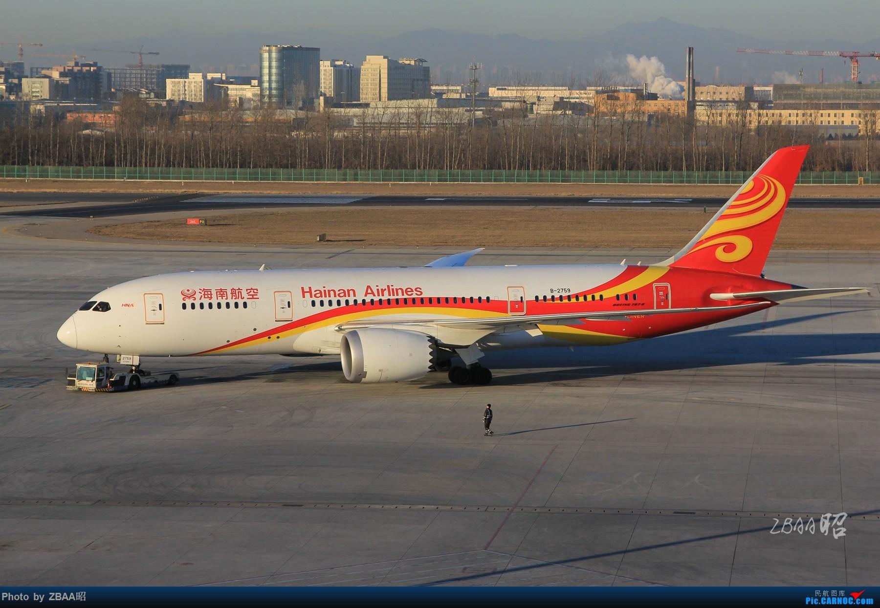Re:[原创]飞友聚会后的独自疯狂,格林豪泰隔天怒打ZBAA 36L跑道,夜拍海航宽体机,寒风中坚守楼顶阵地 BOEING 787-8 B-2759 中国北京首都国际机场