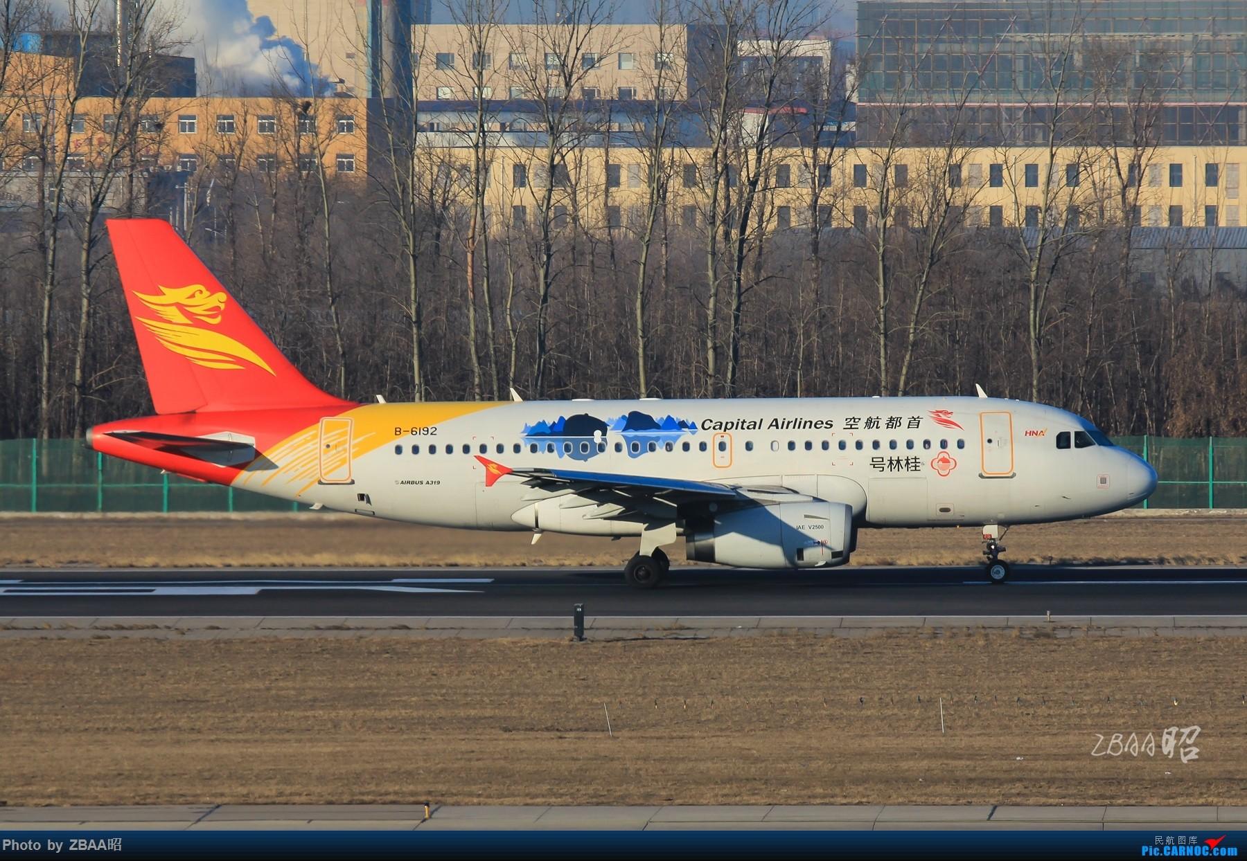 Re:[原创]飞友聚会后的独自疯狂,格林豪泰隔天怒打ZBAA 36L跑道,夜拍海航宽体机,寒风中坚守楼顶阵地 AIRBUS A319-100 B-6192 中国北京首都国际机场