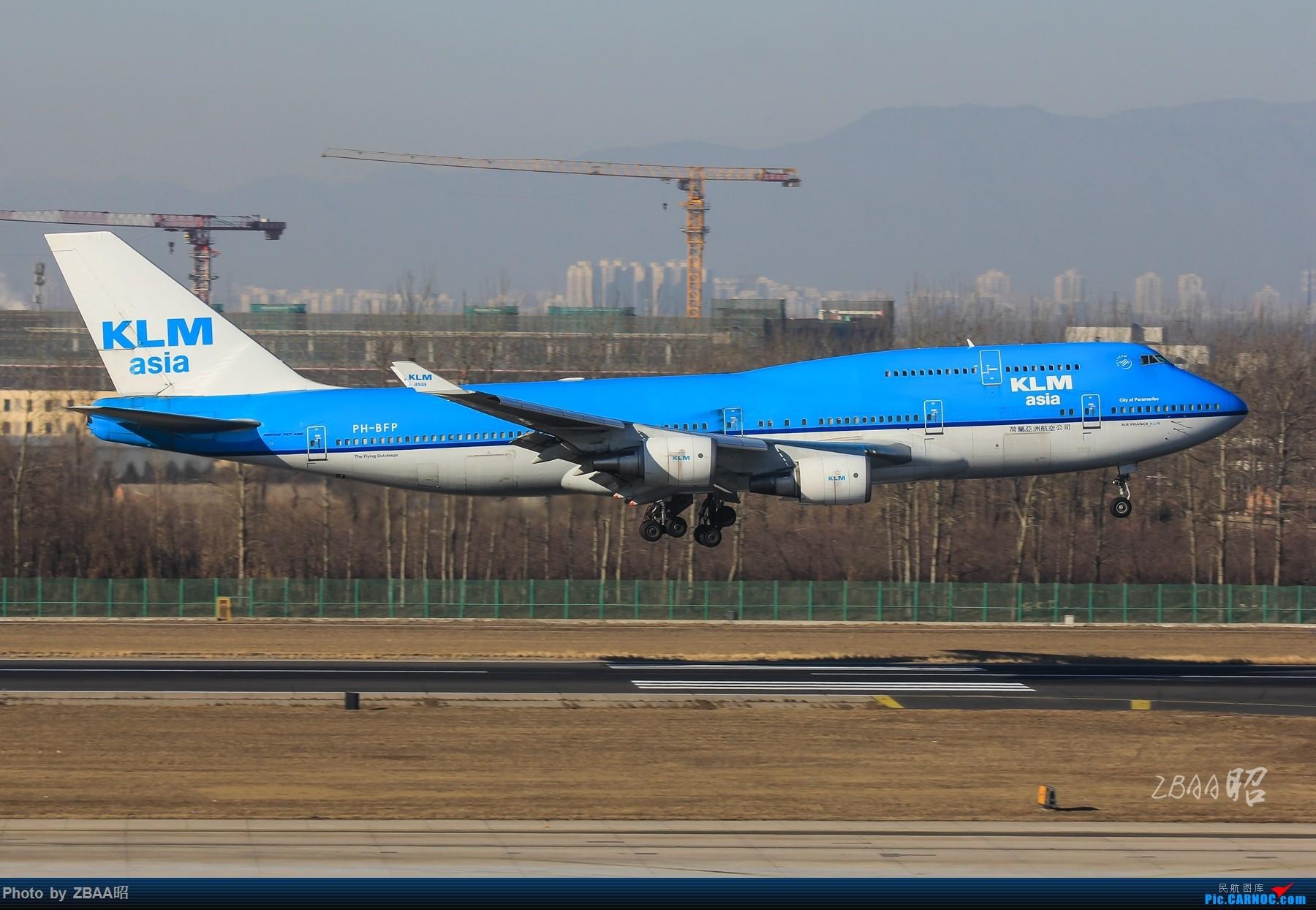 Re:[原创]飞友聚会后的独自疯狂,格林豪泰隔天怒打ZBAA 36L跑道,夜拍海航宽体机,寒风中坚守楼顶阵地 BOEING 747-400 PH-BFP 中国北京首都国际机场