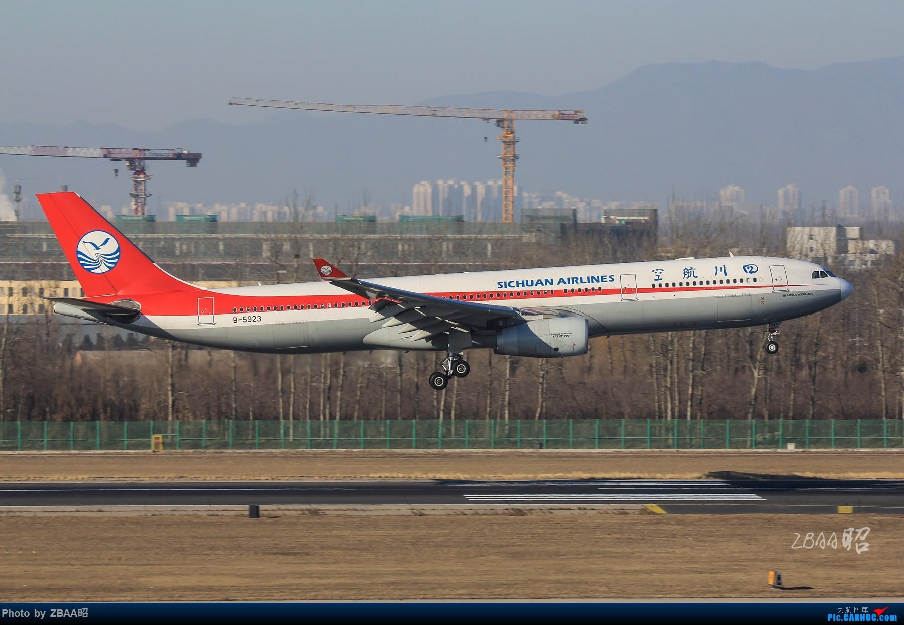 Re:[原创]飞友聚会后的独自疯狂,格林豪泰隔天怒打ZBAA 36L跑道,夜拍海航宽体机,寒风中坚守楼顶阵地 AIRBUS A330-300 B-5923 中国北京首都国际机场